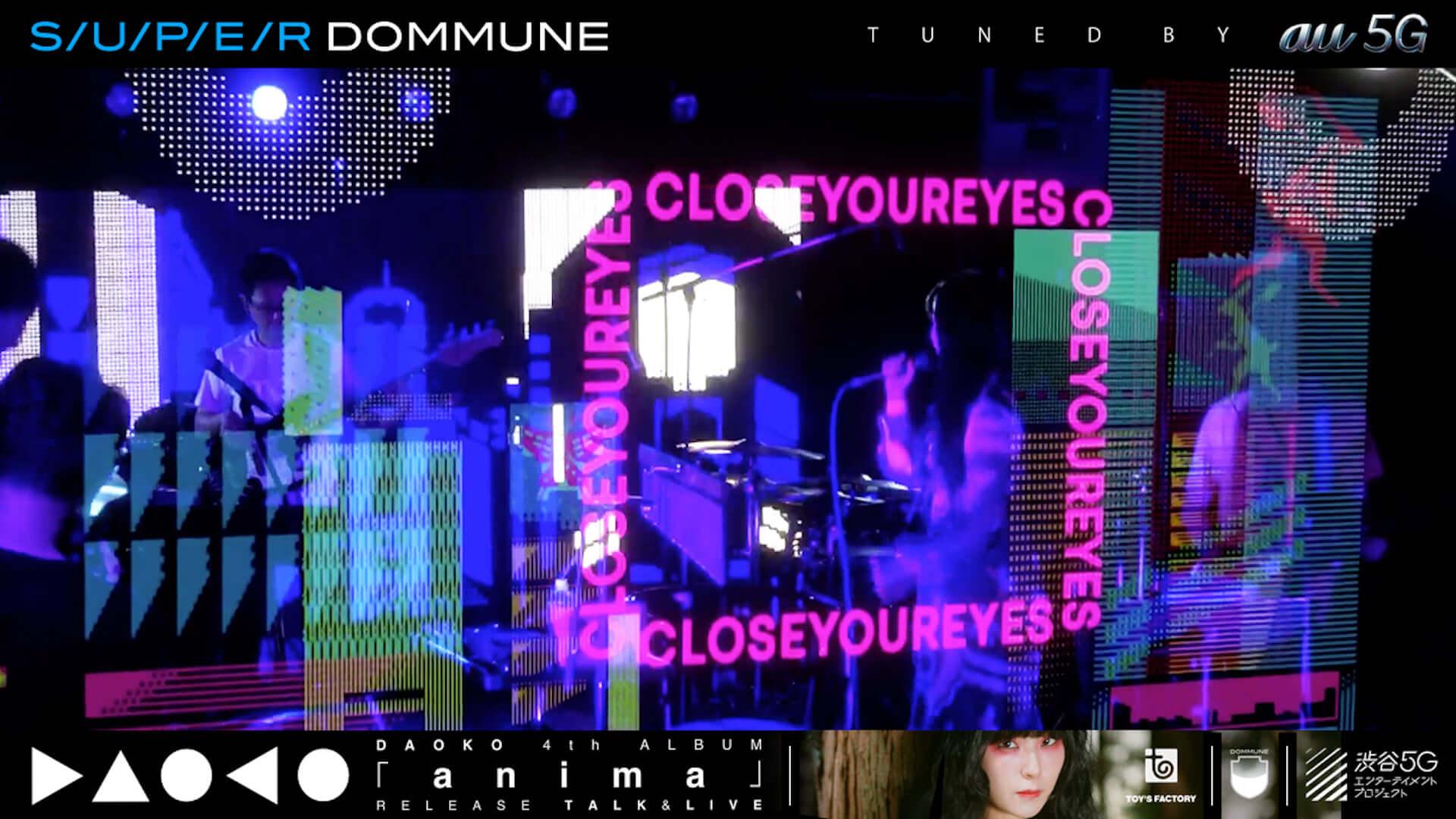 """DAOKO『anima』の世界観をテクノロジーで拡張!SUPER DOMMUNEでの最先端ARライブで見せた""""新しい生活様式""""への挑戦 music200626_super_dommune_10-1920x1080"""