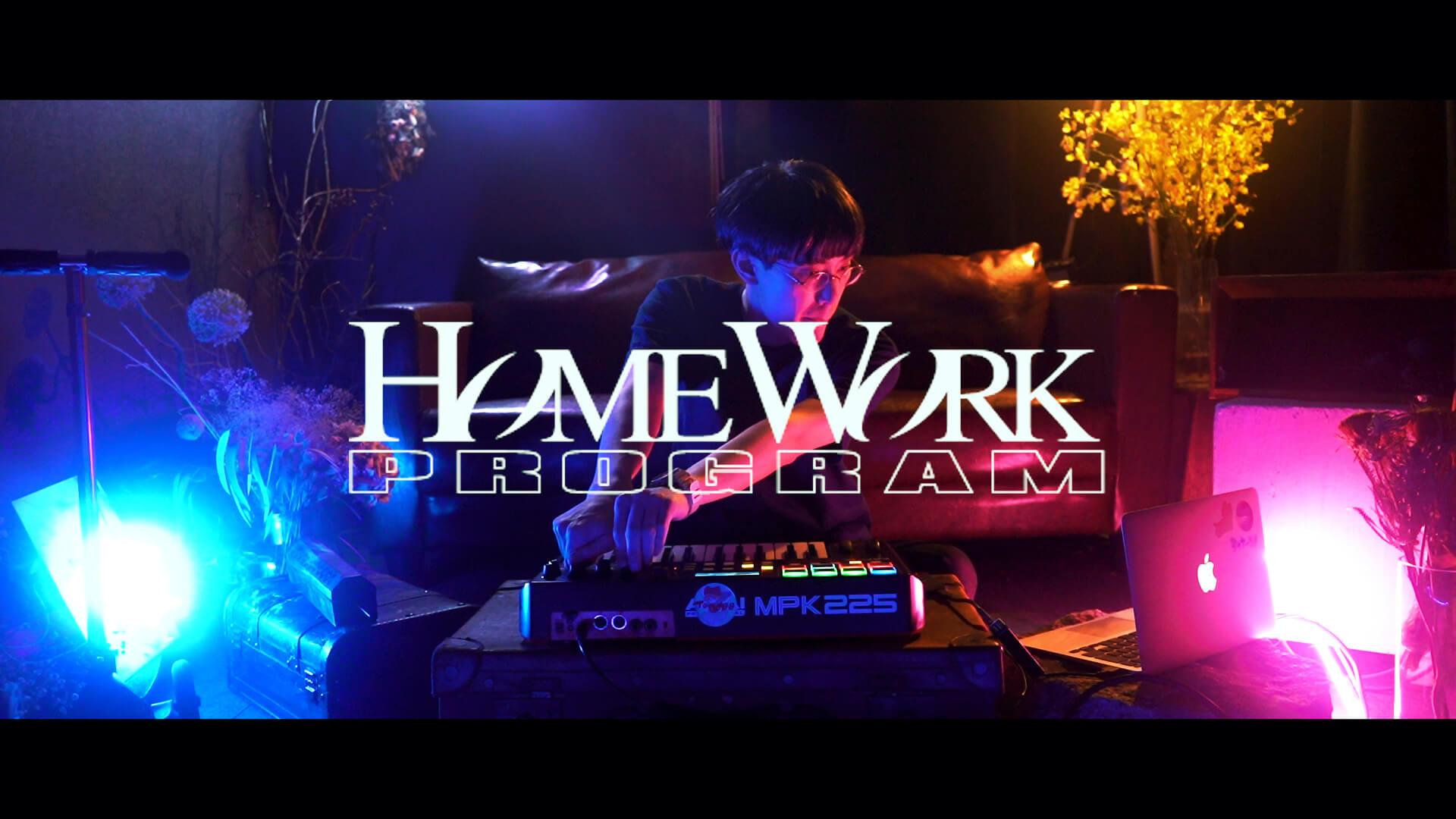 Seihoが謎の部屋の中で行われるライブ配信『HOMEWORK PROGRAM』最終回に登場!夜明けに向けてライブを披露 music200626_homeworkprogram_seiho_03