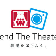 send the theater