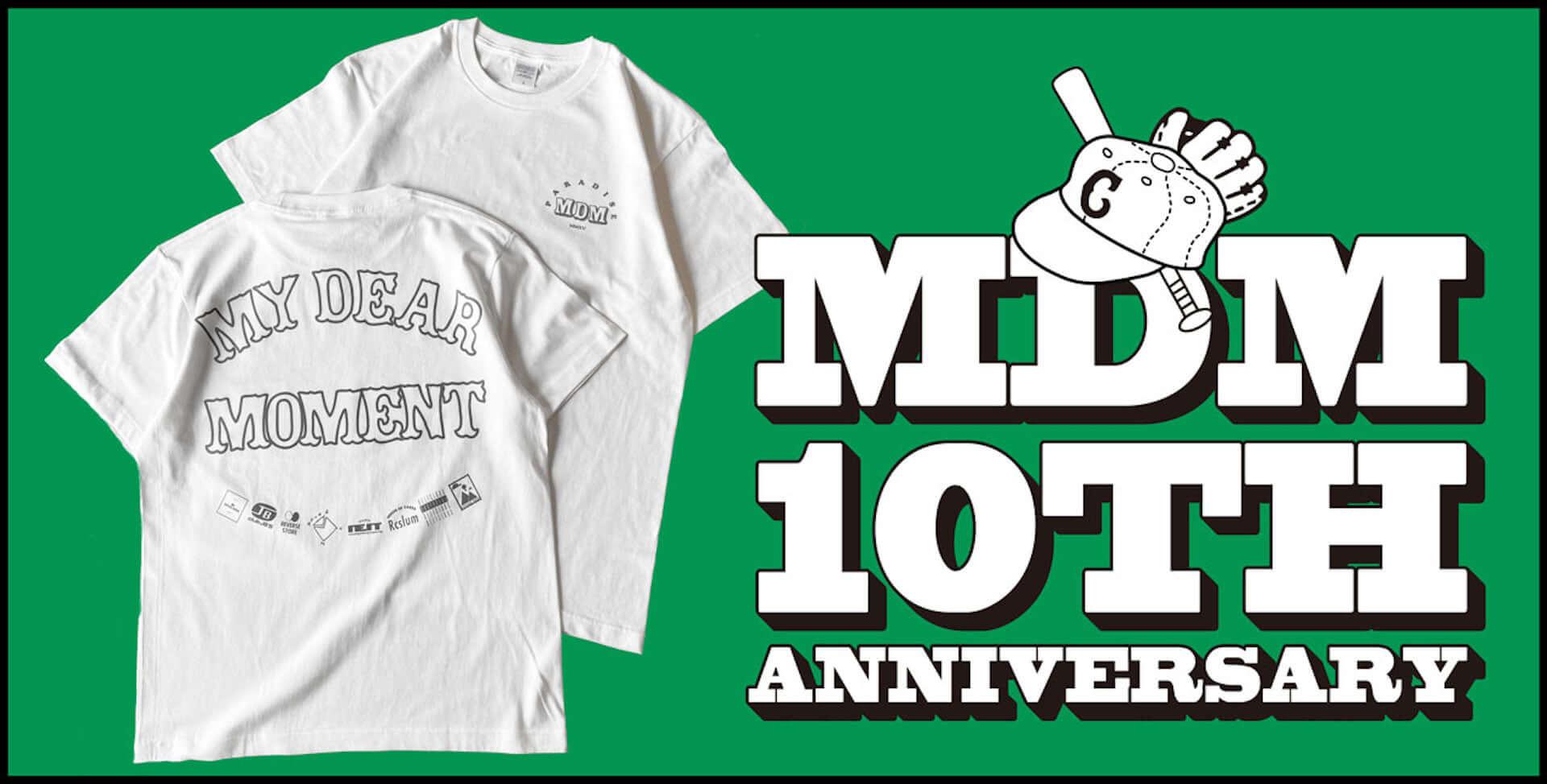 Campanella主宰 <MADE DAY MAIDER>10周年記念!RAMZAとコラボした音源『NOODLE』とTシャツを同梱したスペシャルセットがリリース music200629_mdm10th_03-1920x974
