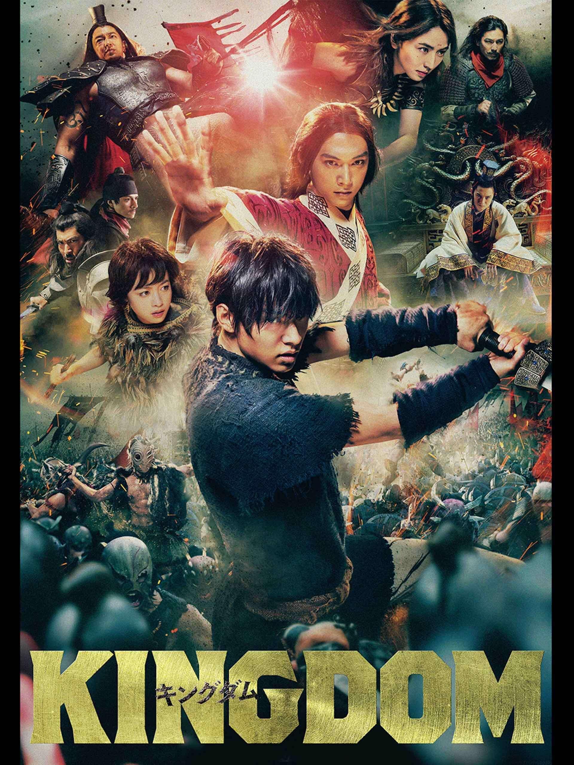 Amazon Prime Videoに『キングダム』、松本人志『FREEZE』新作など続々登場!DREAMS COME TRUE映像作品など7月の新着コンテンツが解禁 film200630_amazonprime_4-1920x2560