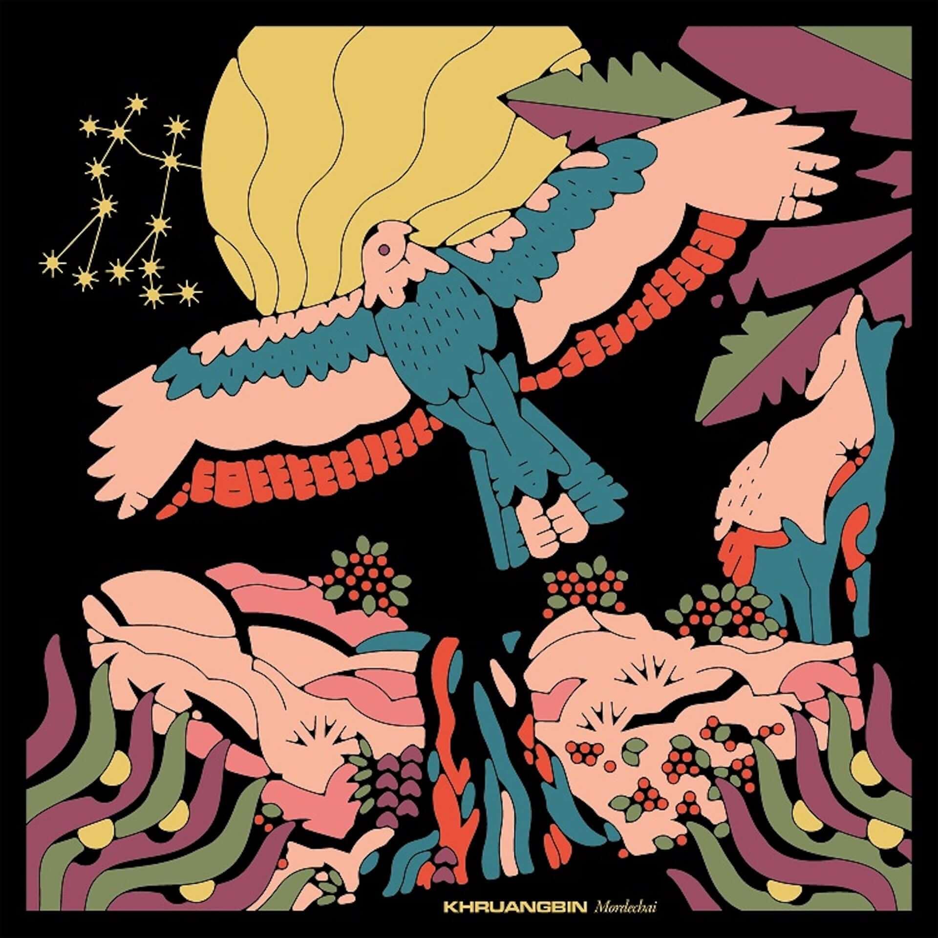 Khruangbinのニューアルバム『MORDECHAI』リリース記念フェアが代官山蔦屋書店にて開催!MVに登場する巨大ぬぐるみ展示も ac200629_khruangbin_tsutaya_02-1920x1920