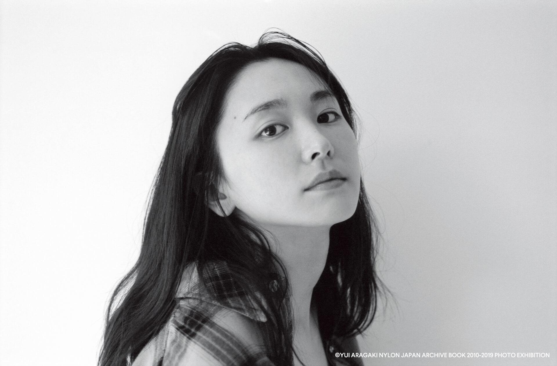 31歳のありのままの新垣結衣が見られる自身初の写真展が渋谷PARCO・GALLERY Xで開催決定! art200629_aragakiyui_1