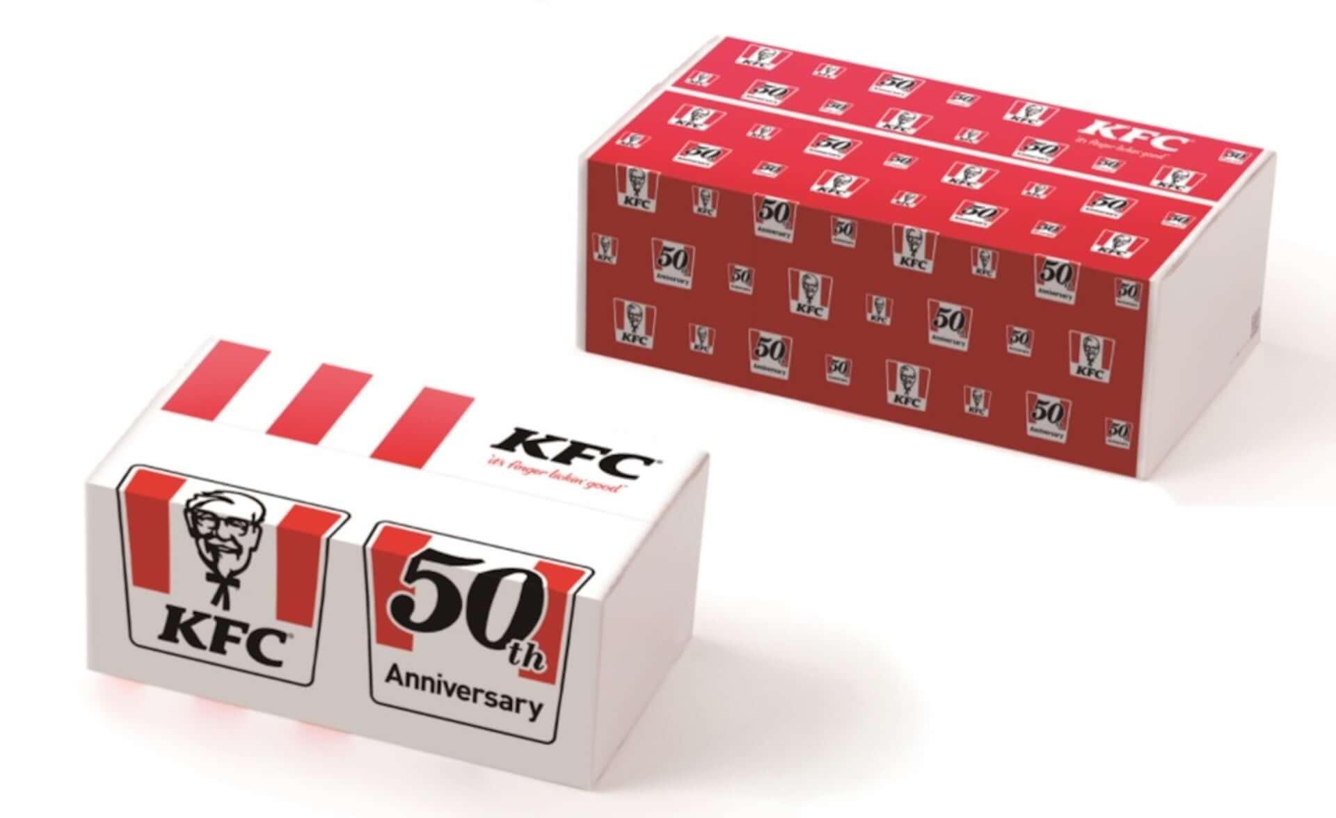チキン5ピースでたったの1000円!ケンタッキーフライドチキン50周年記念『創業記念パック』が登場 gourmet200629_kfc50_02-1920x1176