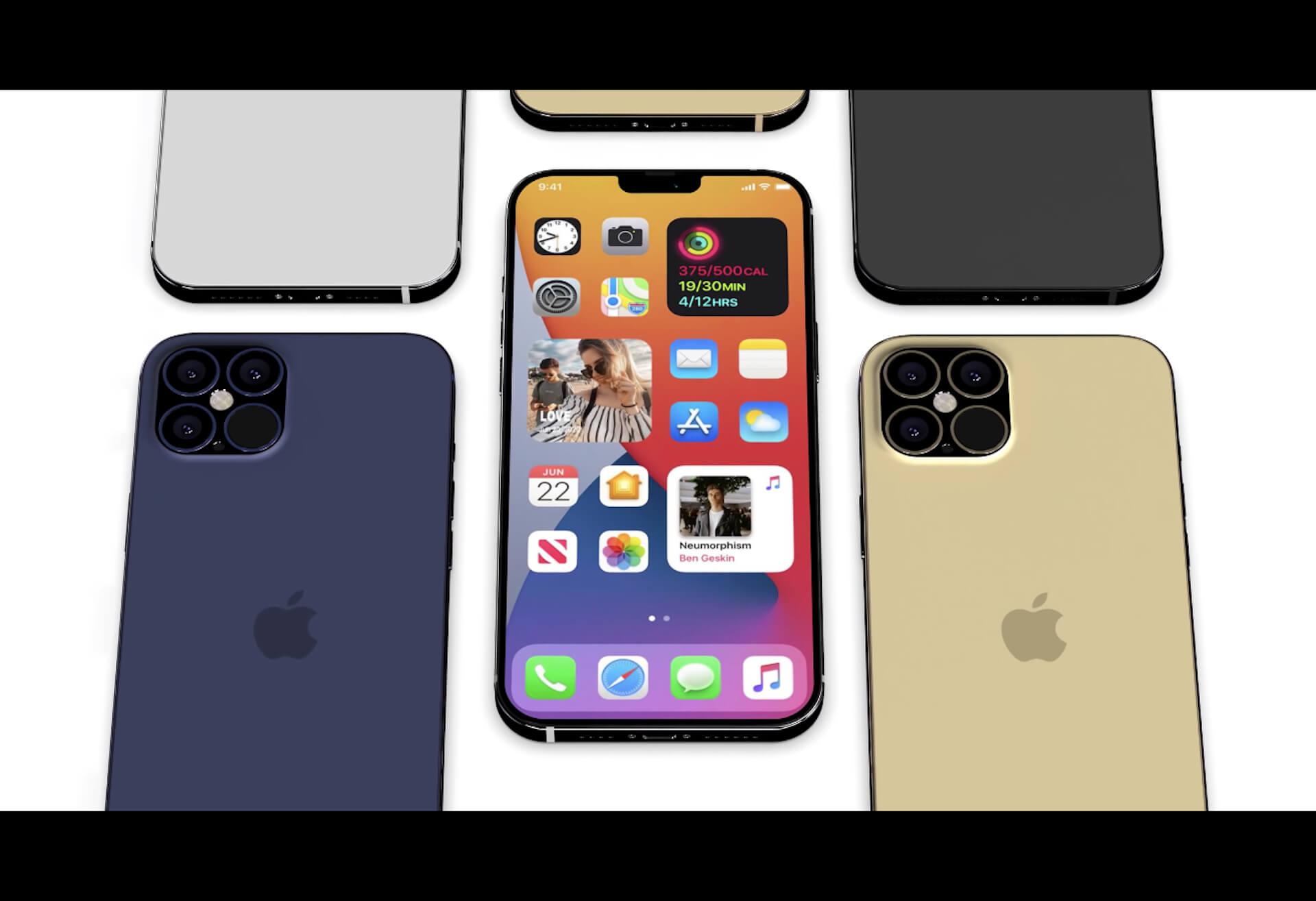 iPhone 12 Proシリーズは、4K画質+240fpsのビデオ撮影ができる!?iOS 14ベータ版の解析結果から判明か tech200630_iphone12_main