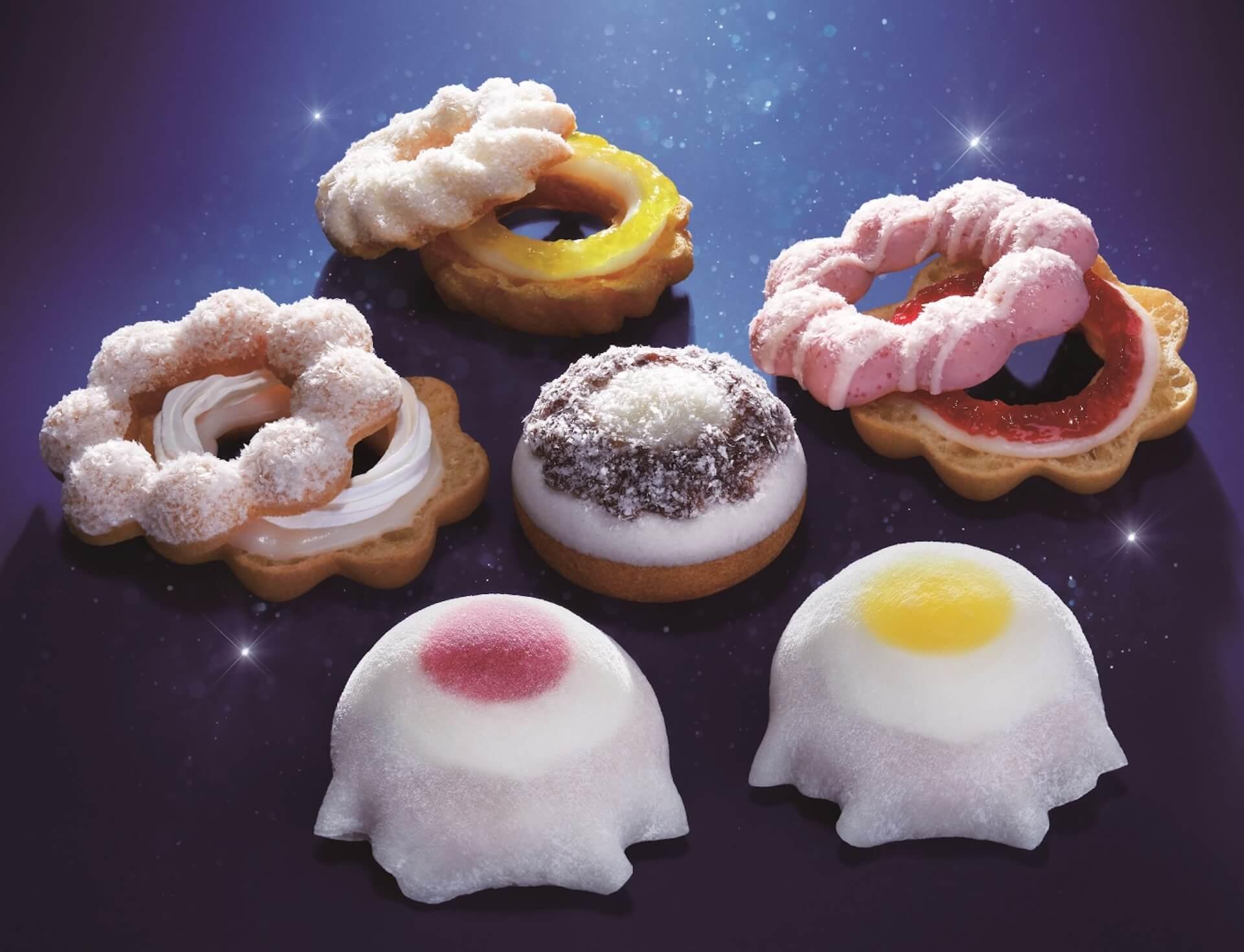 ミスタードーナツにもち×ドーナツの新食感スイーツ誕生!『もちクリームドーナツコレクション』全6種類が発売決定 gourmet200630_misterdonuts_7