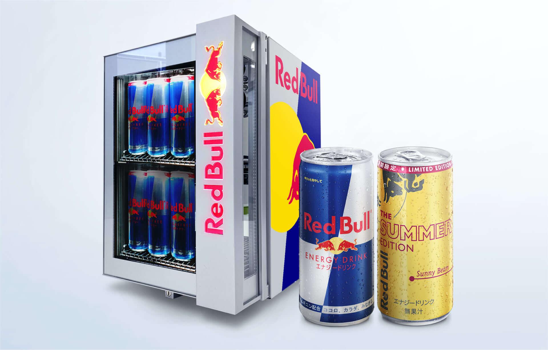 高級自転車やポラロイドカメラ、イヤホンなどが当たるレッドブルのキャンペーン「Red Bull I CAN」が始動!エリーローズ、五十嵐カノアら出演ムービーも公開 art200630_redbull-ican_1-1920x1227