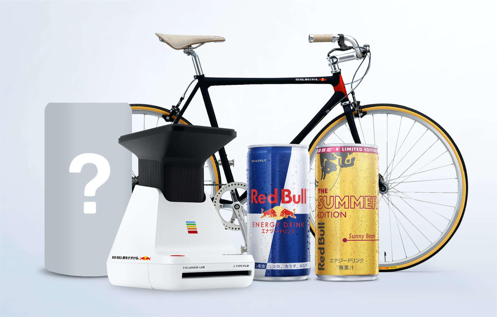 高級自転車やポラロイドカメラ、イヤホンなどが当たるレッドブルのキャンペーン「Red Bull I CAN」が始動!エリーローズ、五十嵐カノアら出演ムービーも公開 art200630_redbull-ican_2-1920x1227