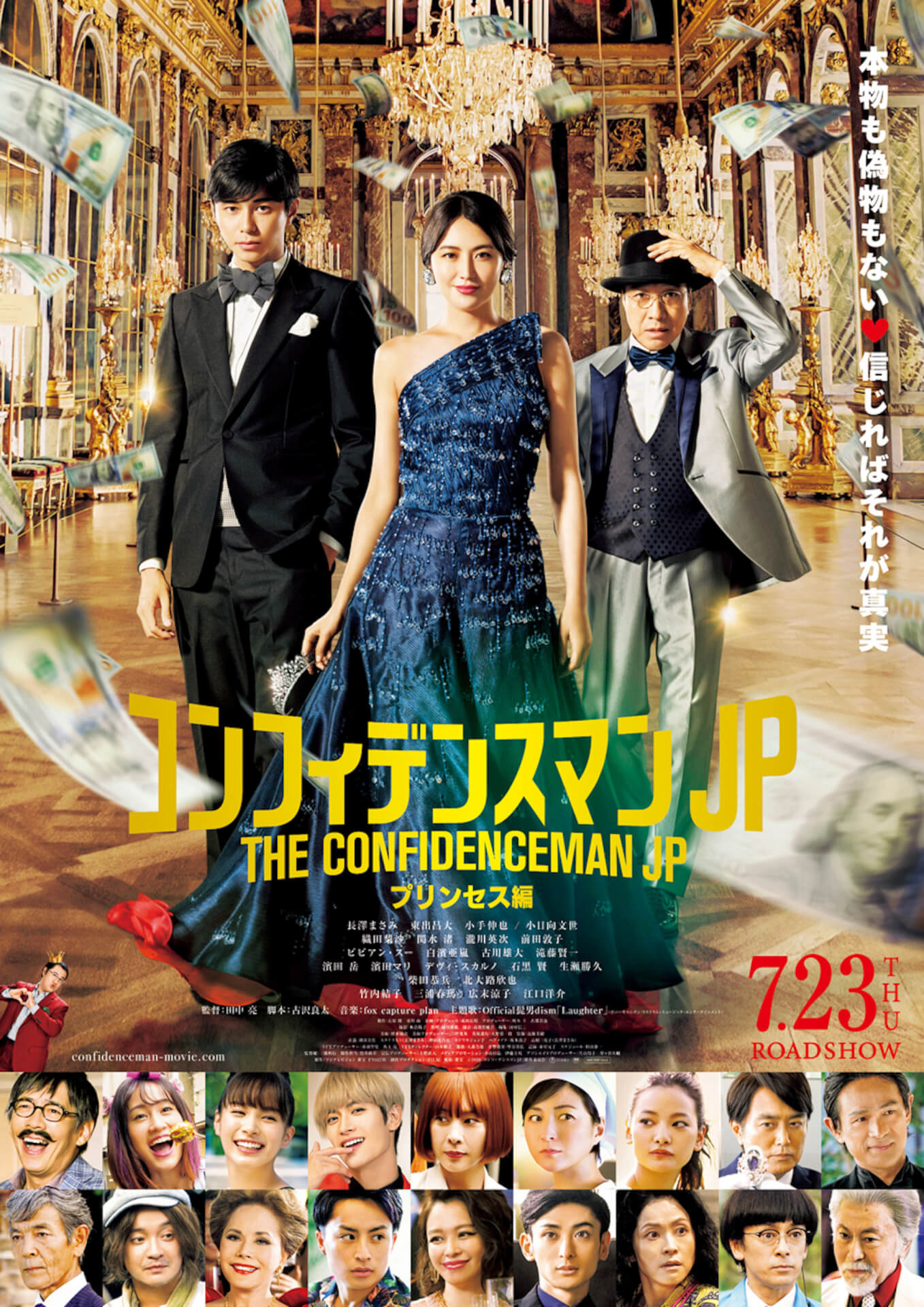 7月公開の映画で期待度が最も高いのは!?『WAVES/ウェイブス』『レイニーデイ・イン・ニューヨーク』などランクインの期待度ランキングがFilmarksで発表 film200630_movie_july_4
