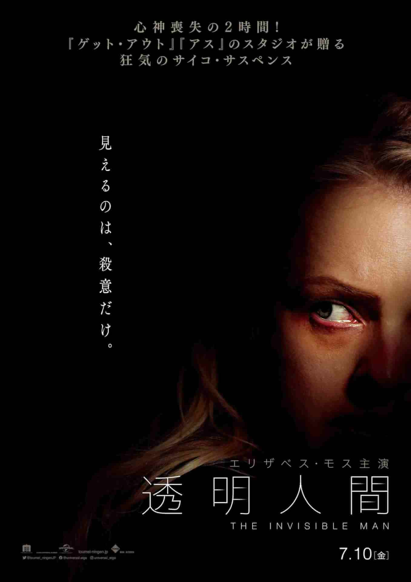 7月公開の映画で期待度が最も高いのは!?『WAVES/ウェイブス』『レイニーデイ・イン・ニューヨーク』などランクインの期待度ランキングがFilmarksで発表 film200630_movie_july_1