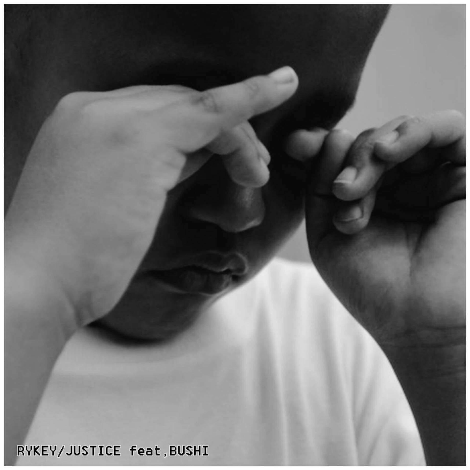 RYKEYが仏師(BUSHI)を客演に迎えた新曲「Justice」をリリース&MVを公開 BLMに言及 music200630-rykey-bushi-2