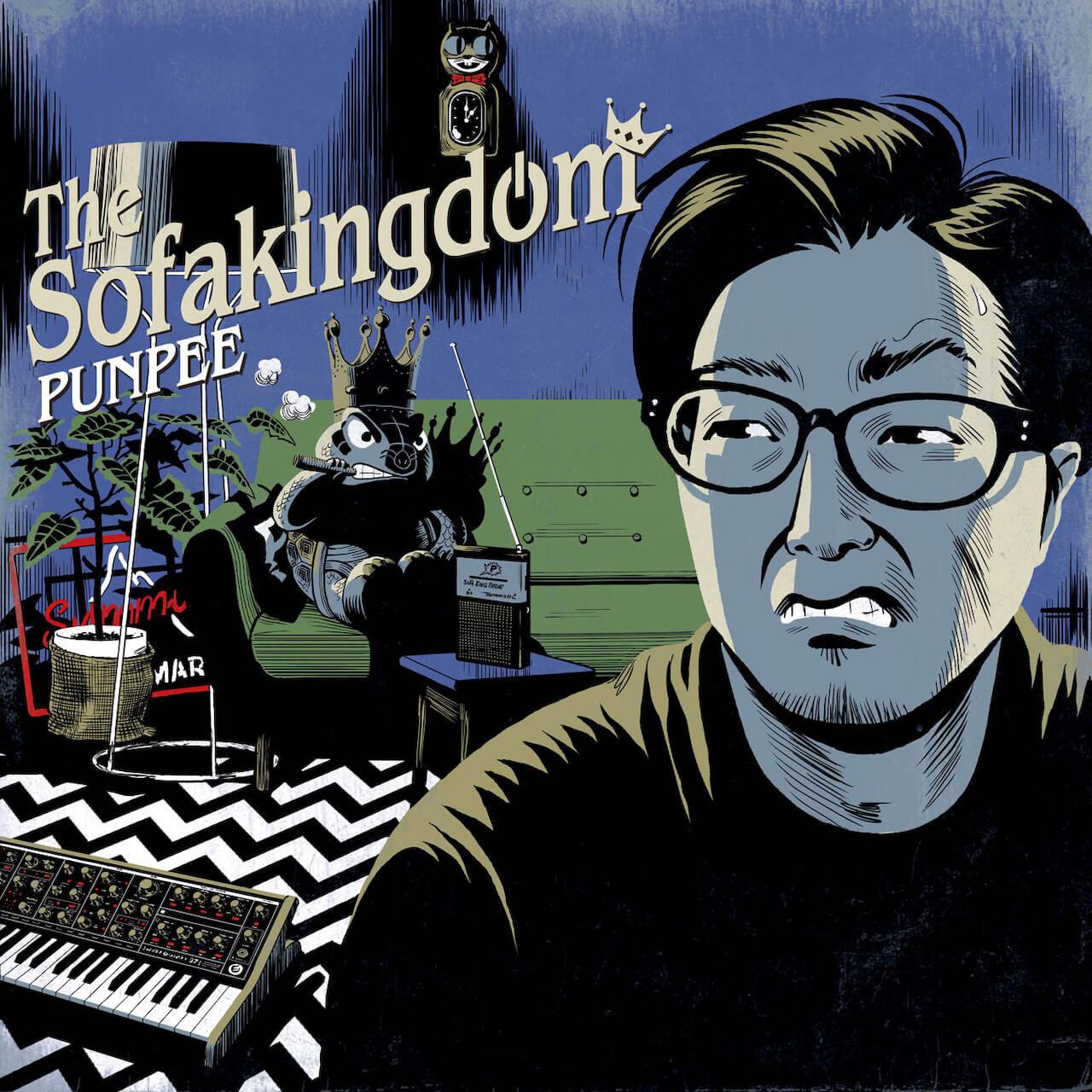 PUNPEEが5曲入りのEP『The Sofakingdom』をリリース|KREVA客演「夢追人」MVが公開 music200630-punpee-3