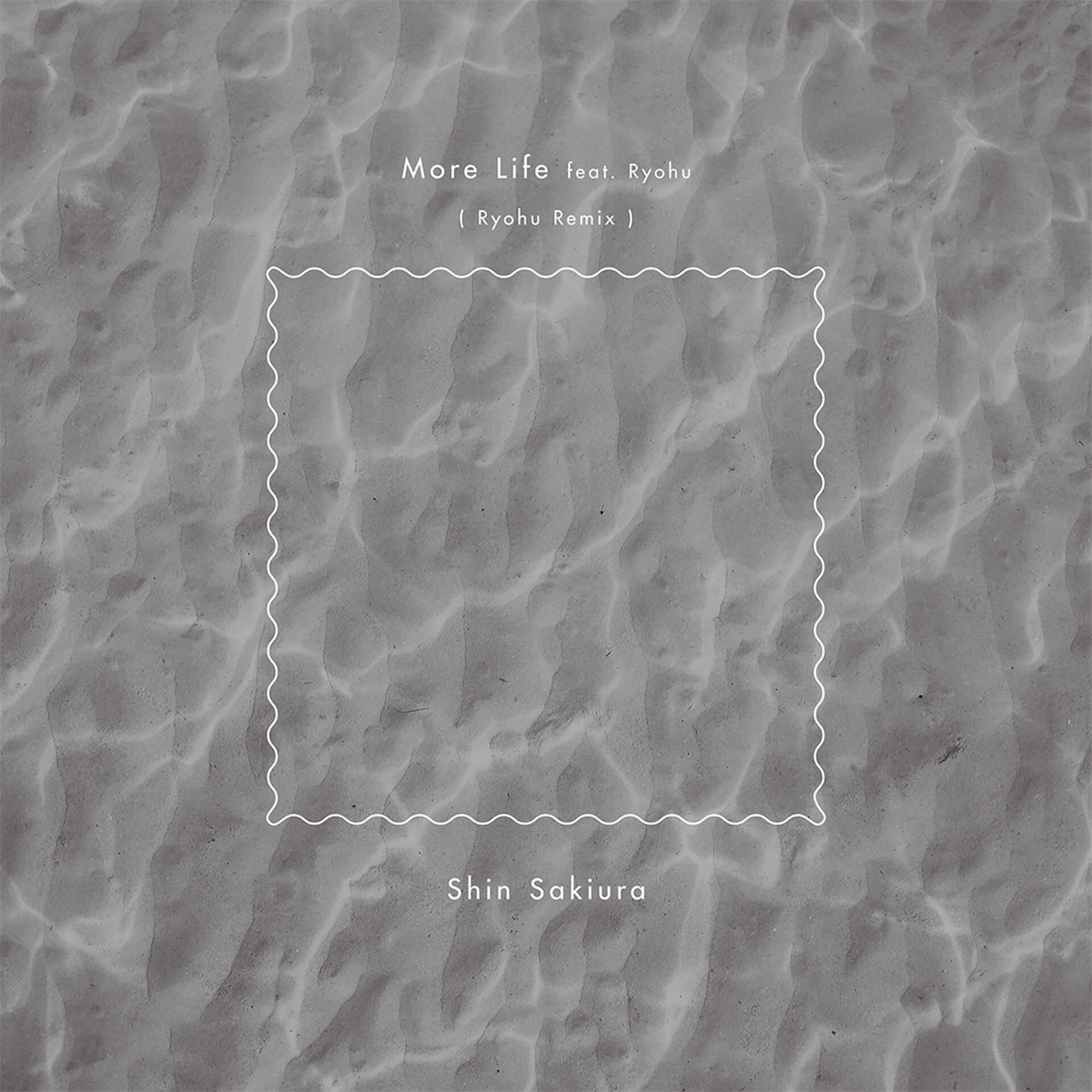 "Shin SakiuraがKANDYTOWNのRyohuを迎えた""More Life""の7インチをリリース!リミックスverもデジタル配信開始 music200701_shinsakiura_ryohu_03"