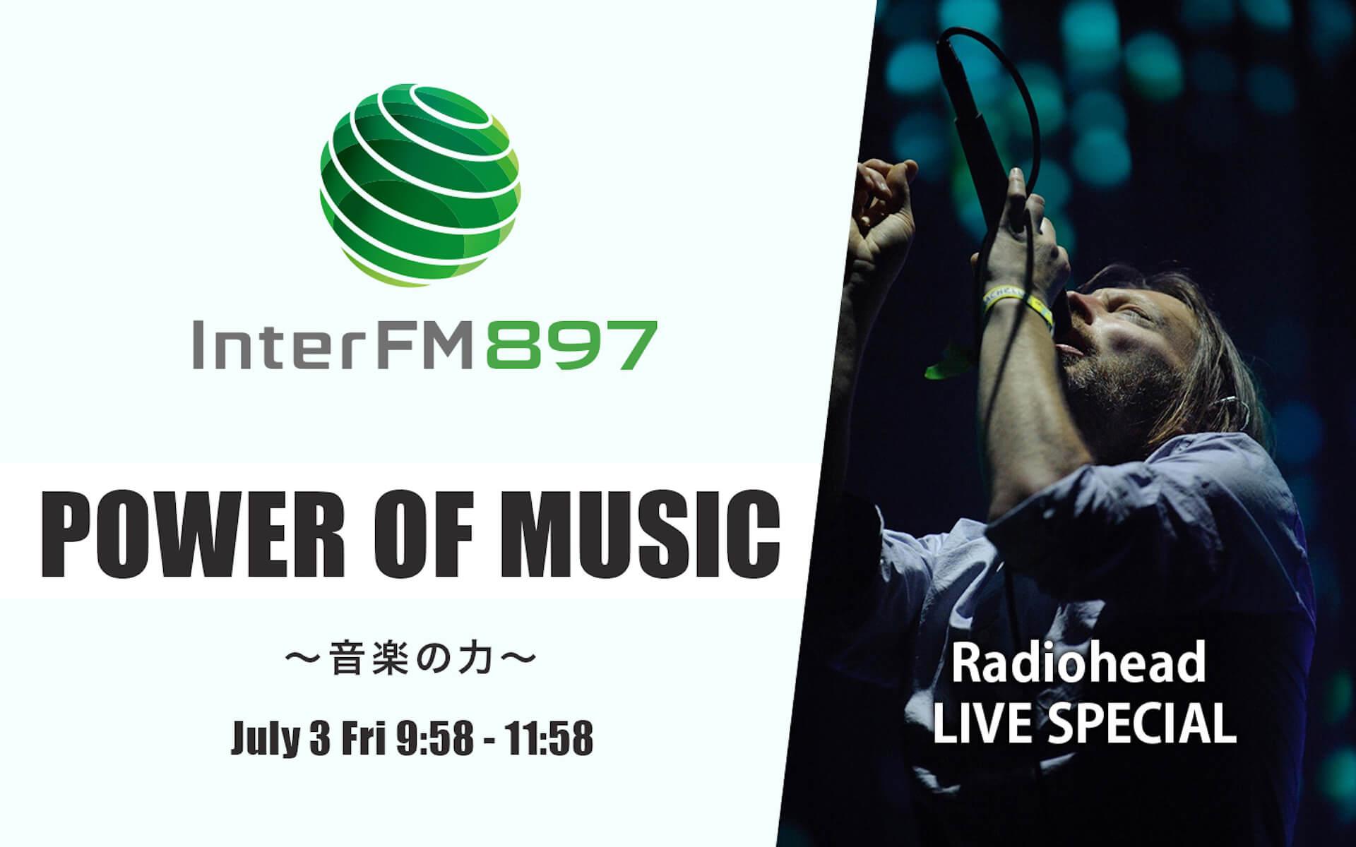 Radioheadの日本未公開ライブ音源がInterFM897で独占オンエア決定!特別番組が放送決定 music200701_interfm_radiohead_main