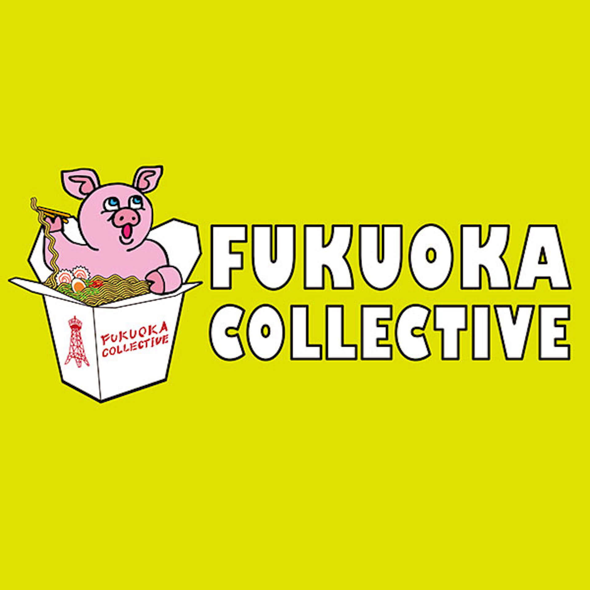福岡の音楽情報が満載のYouTube番組『FUKUOKA COLLECTIVE』Season2がスタート!Vol.1はONLINE SESSION music200601_fukuoka_collective_01