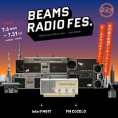 BEAMS RADIO FES.