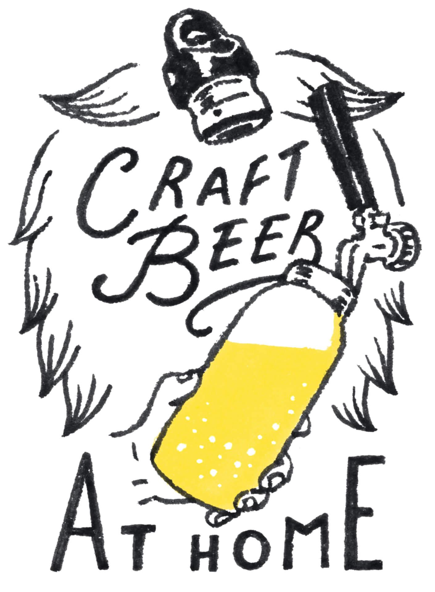 炭酸が入れられるボトル『REVOMAX』で冷えたビールをテイクアウトしよう!全国の量り売り店舗を紹介するmapも公開 gourmet_200701_revomax_beer_01