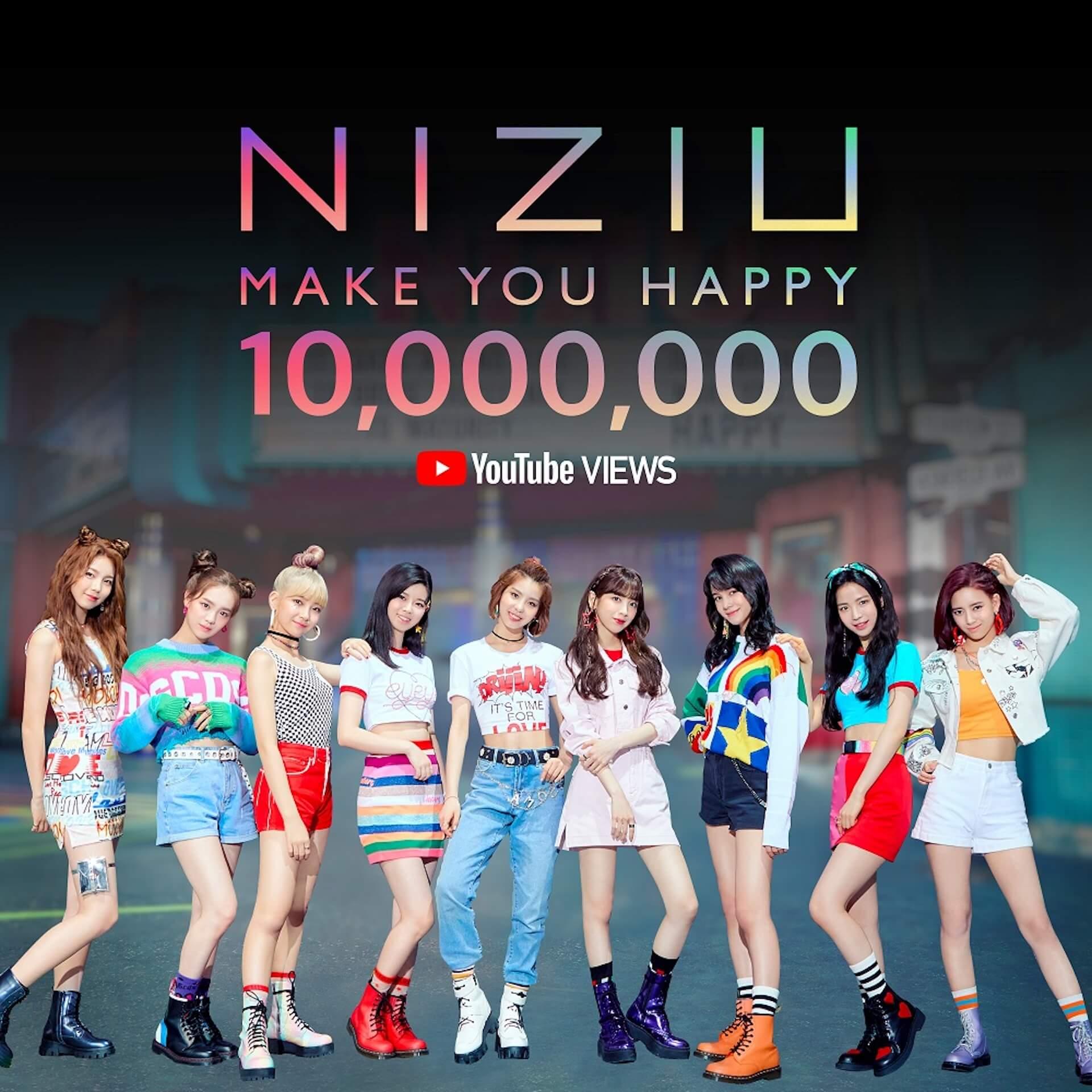 "NiziU初のミュージックビデオ""Make you happy""が公開初日に1,000万回再生を記録!ファンクラブ「WithU」も本日プレオープン music200701_niziu_mv_6"