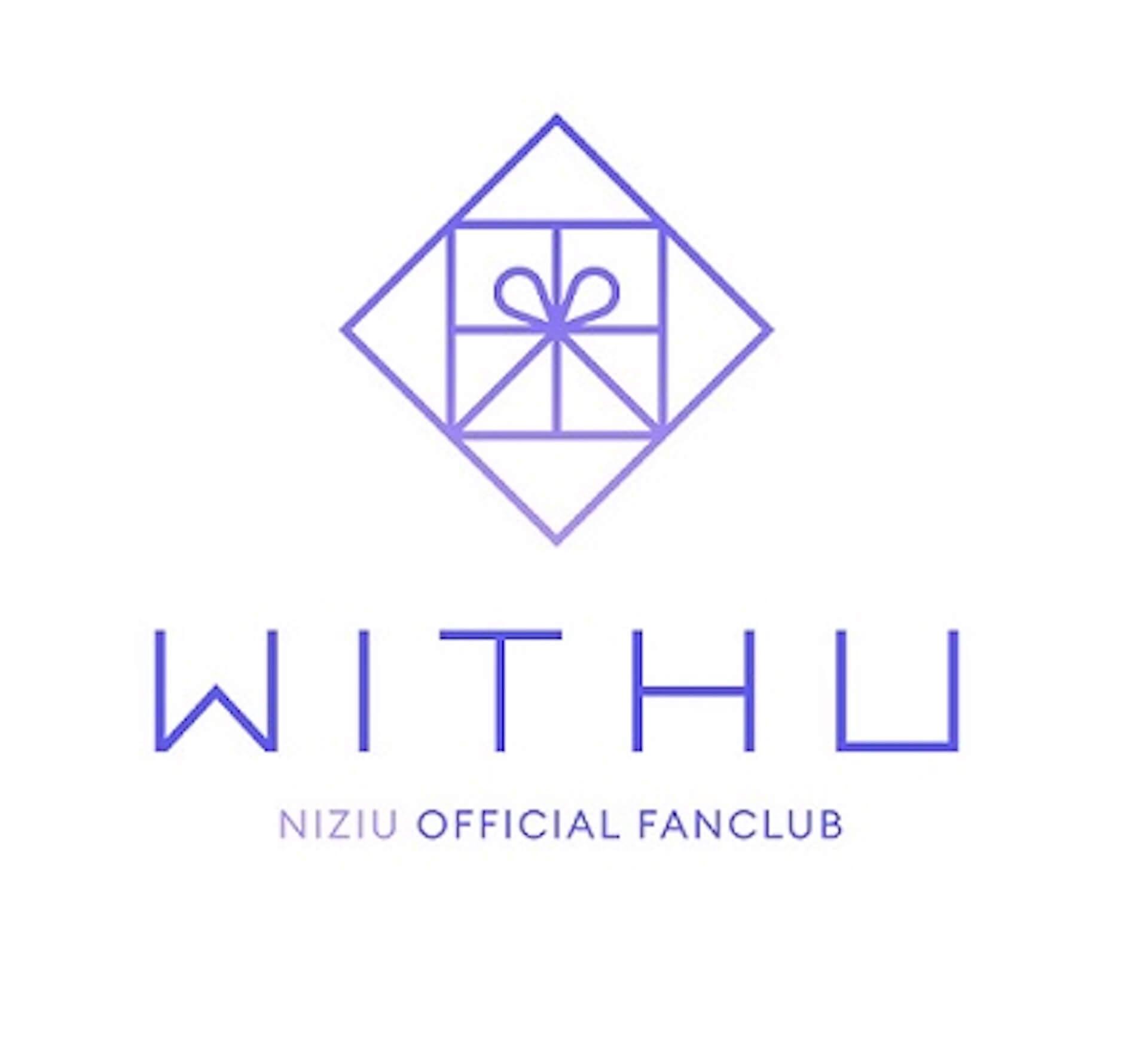 "NiziU初のミュージックビデオ""Make you happy""が公開初日に1,000万回再生を記録!ファンクラブ「WithU」も本日プレオープン music200701_niziu_mv_5"