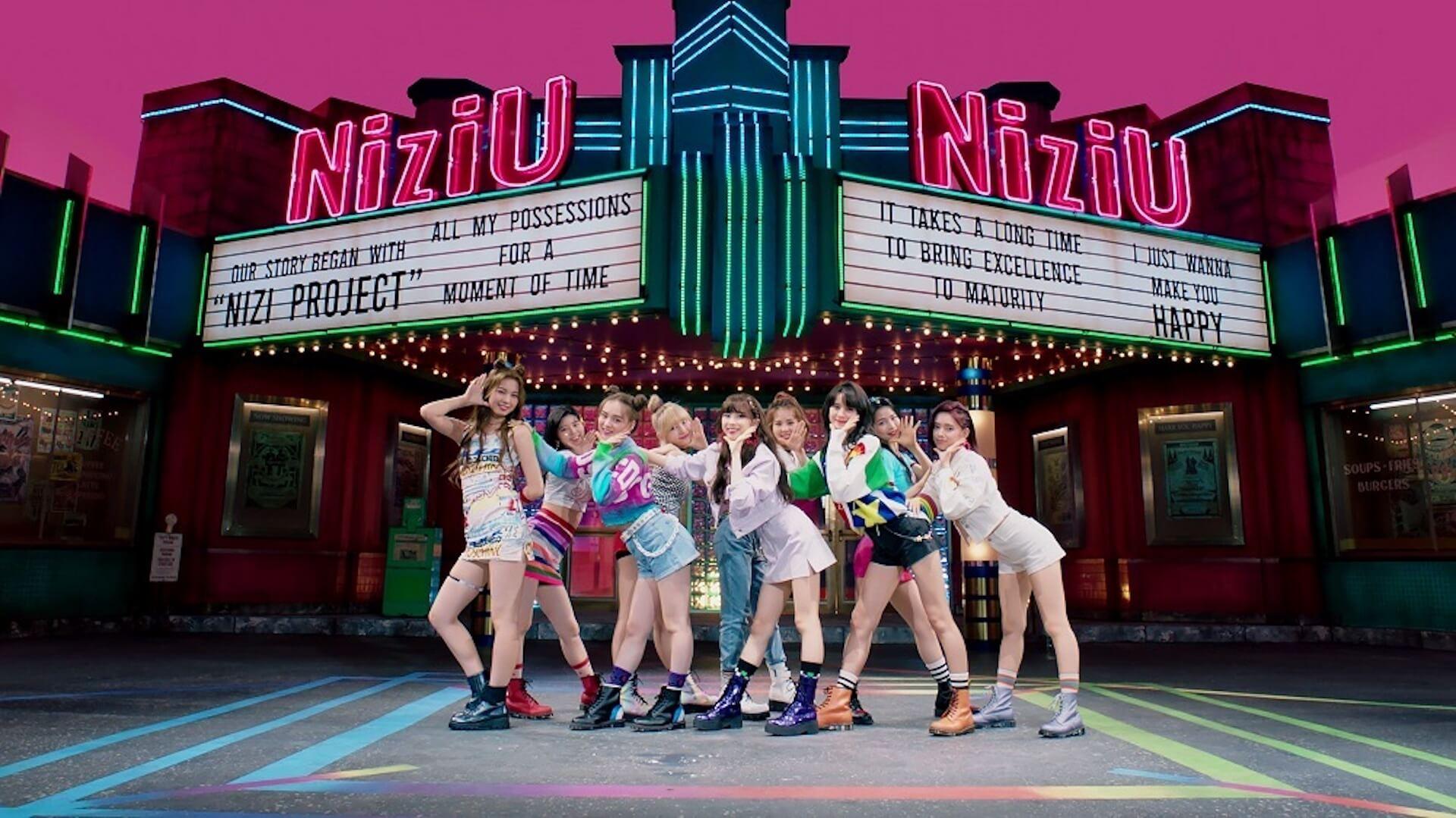 "NiziU初のミュージックビデオ""Make you happy""が公開初日に1,000万回再生を記録!ファンクラブ「WithU」も本日プレオープン music200701_niziu_mv_4"
