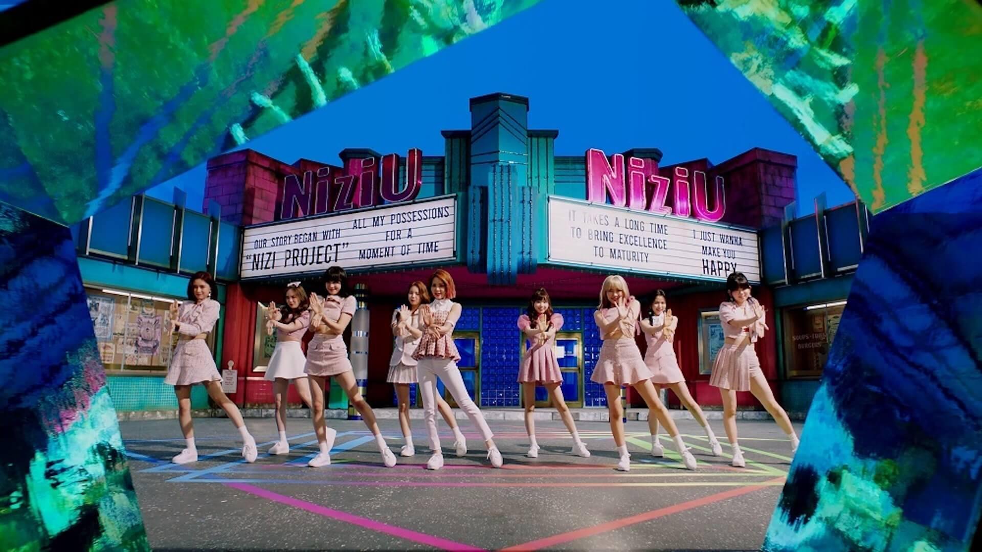 "NiziU初のミュージックビデオ""Make you happy""が公開初日に1,000万回再生を記録!ファンクラブ「WithU」も本日プレオープン music200701_niziu_mv_3"
