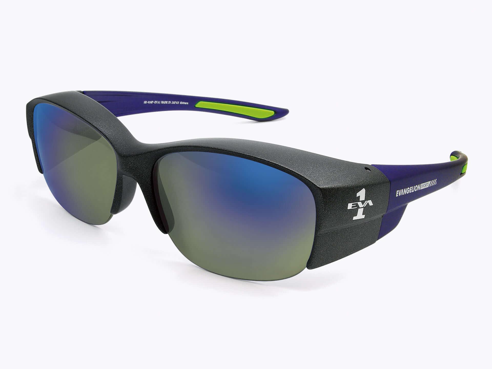 「メガネの愛眼」× 新世紀エヴァンゲリオンの別注サングラスが発売中!EVA初号機をイメージした2型 lf200602_eva_sunglasses_02-1920x1440