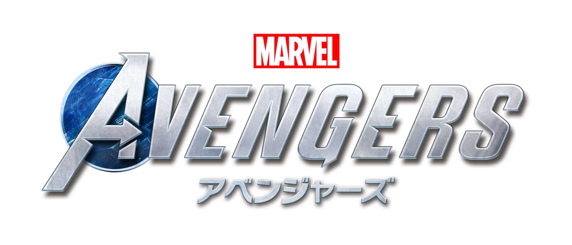 スクウェア・エニックス『Marvel's Avengers』のPlayStation 5/Xbox Series X版が発売決定!PS4/Xbox One版からの無料アップグレードも art200702_avengers_1-1920x823