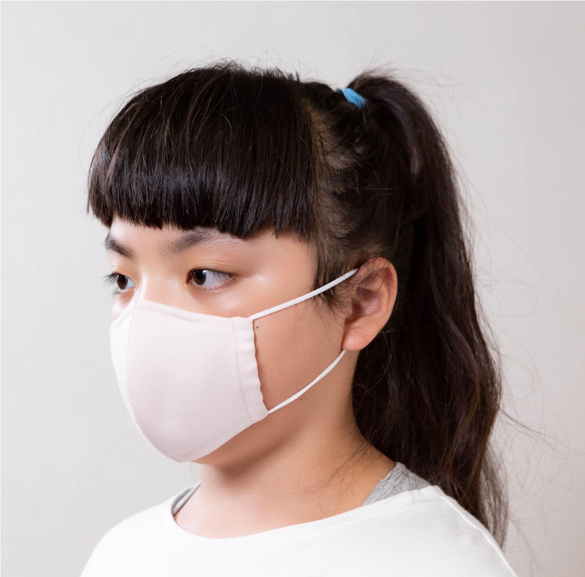 SONOのマスクにメイクの汚れを解消するベージュの新色が登場!抗菌・UVプロテクトマスクも予約受付中 lf200706_sono_mask_08