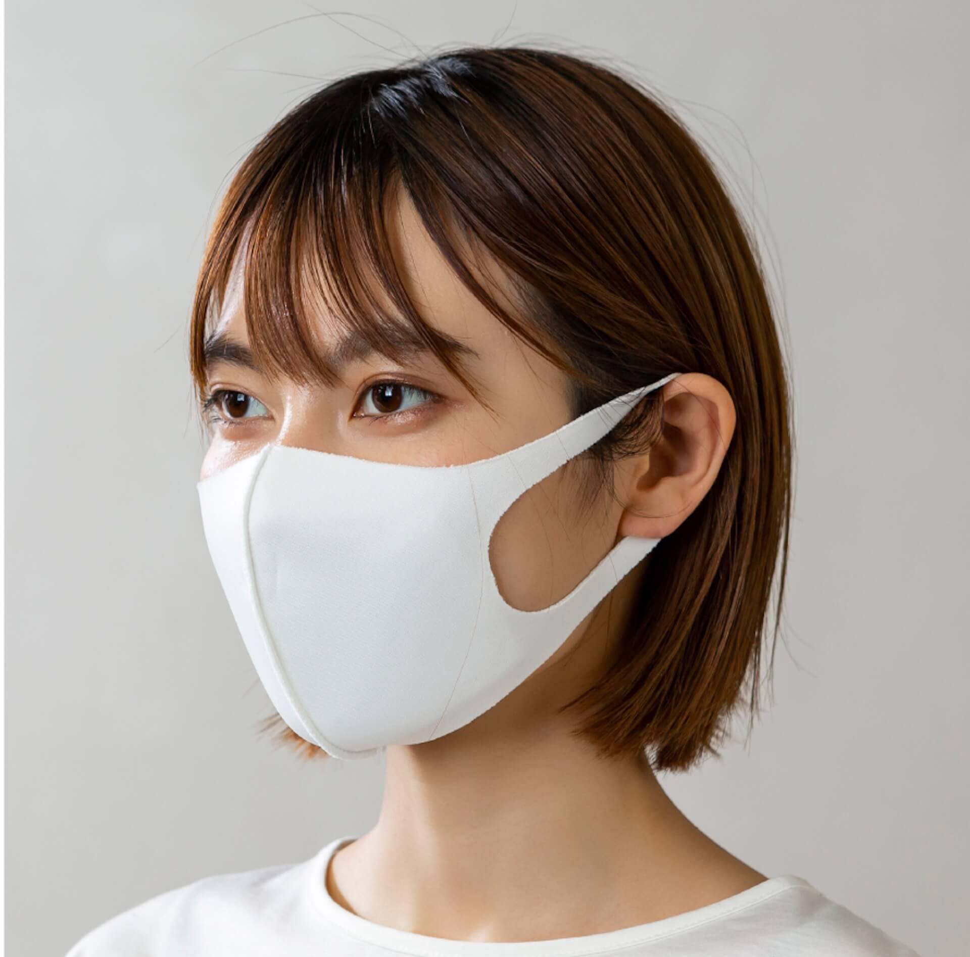 SONOのマスクにメイクの汚れを解消するベージュの新色が登場!抗菌・UVプロテクトマスクも予約受付中 lf200706_sono_mask_18