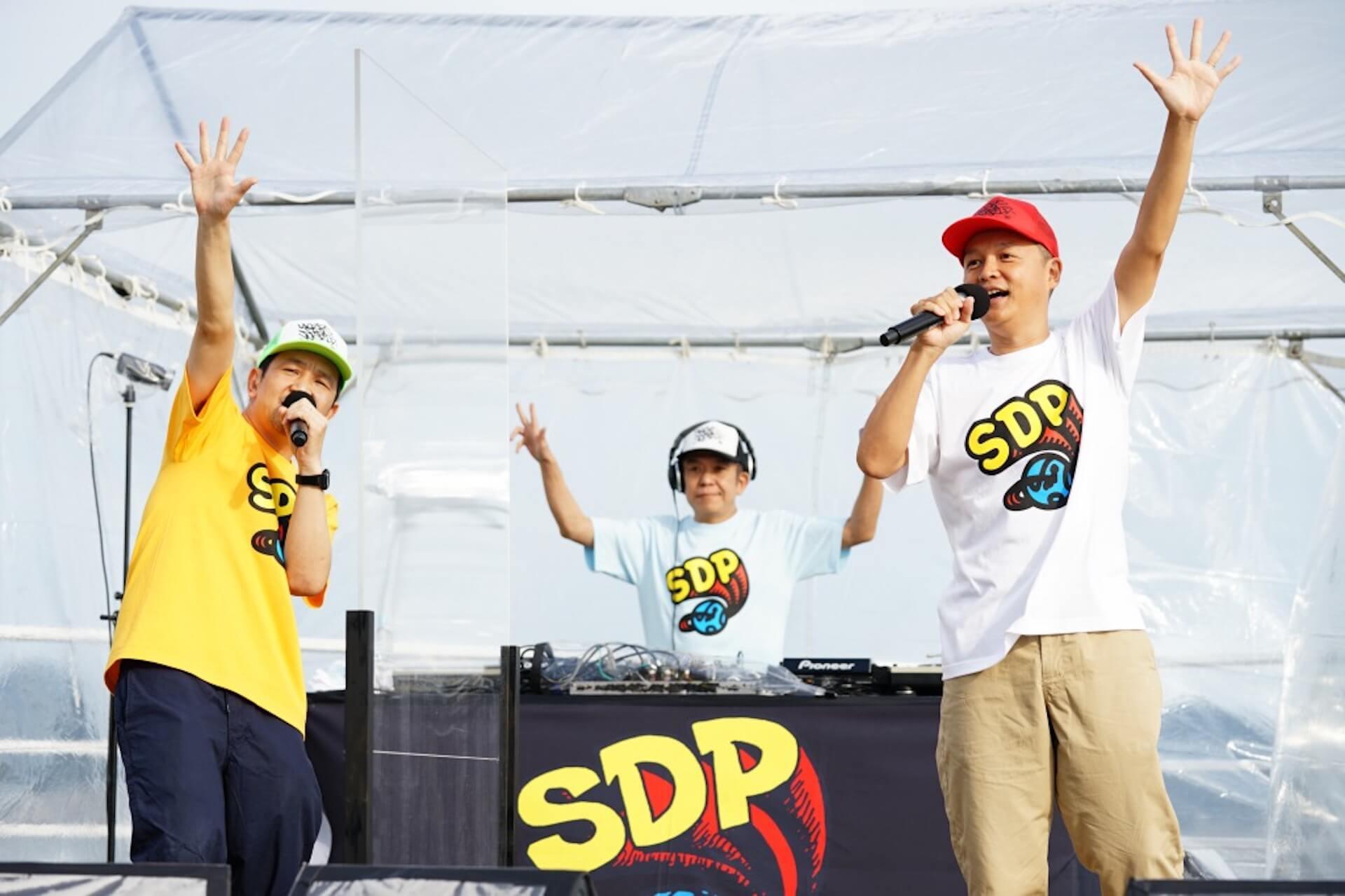 加山雄三『加山雄三の新世界』に参加したPUNPEE、スチャダラパー、ももクロらが出演!ストリーミングライブレポートが到着 music200706_kayamayuzo_11