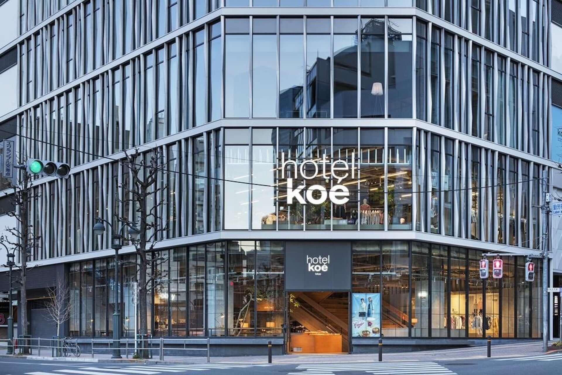 渋谷・hotel koe tokyoのイベントリニューアルに向けたクラウドファンディングがCAMPFIREにて始動!宿泊券などリターン多数 art200706_hotelkoetokyo_1-1920x1281