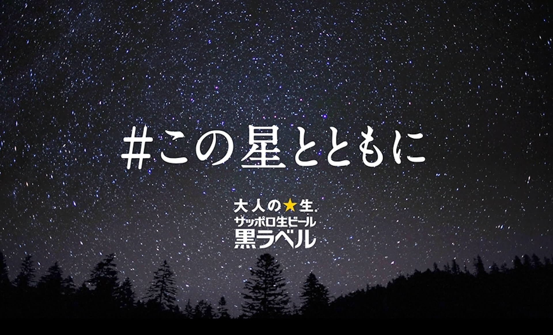 King Gnu常田大希が音楽について語るサッポロビールのCM新バージョンが放映決定!ホームページで特別メッセージムービーも公開 art200707_tsunetadaiki_beer_2