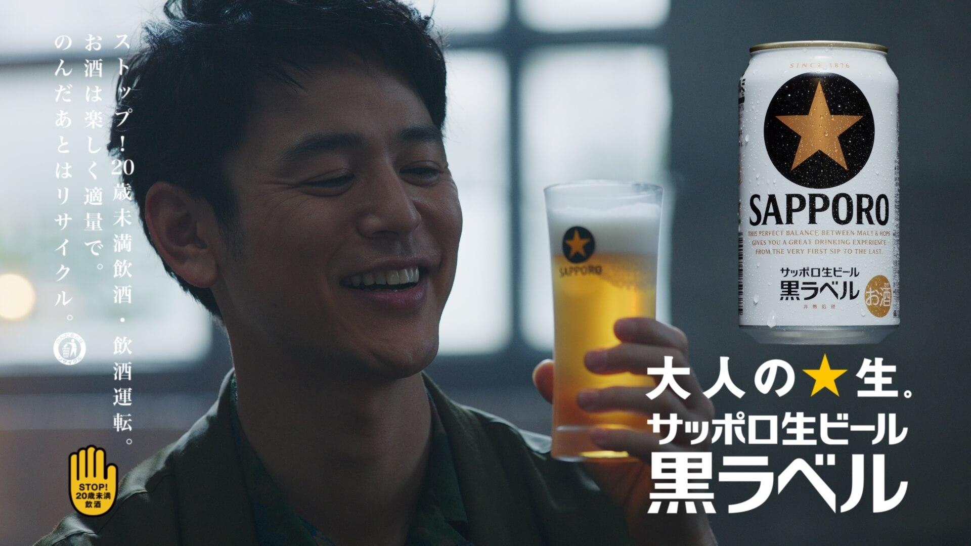 King Gnu常田大希が音楽について語るサッポロビールのCM新バージョンが放映決定!ホームページで特別メッセージムービーも公開 art200707_tsunetadaiki_beer_6