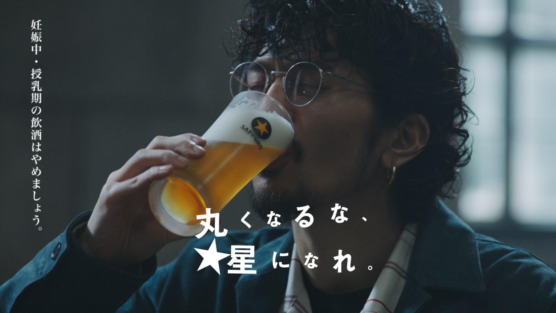 King Gnu常田大希が音楽について語るサッポロビールのCM新バージョンが放映決定!ホームページで特別メッセージムービーも公開 art200707_tsunetadaiki_beer_7