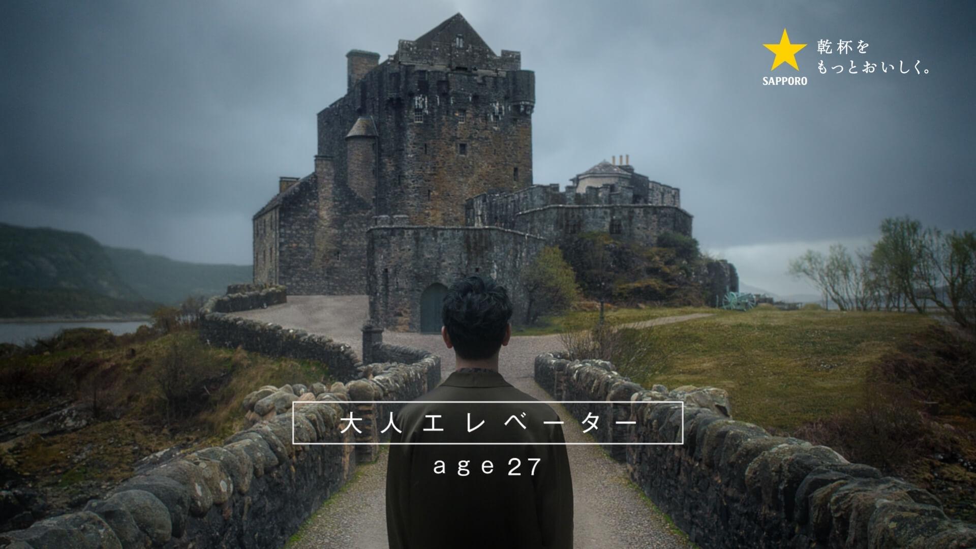 King Gnu常田大希が音楽について語るサッポロビールのCM新バージョンが放映決定!ホームページで特別メッセージムービーも公開 art200707_tsunetadaiki_beer_10