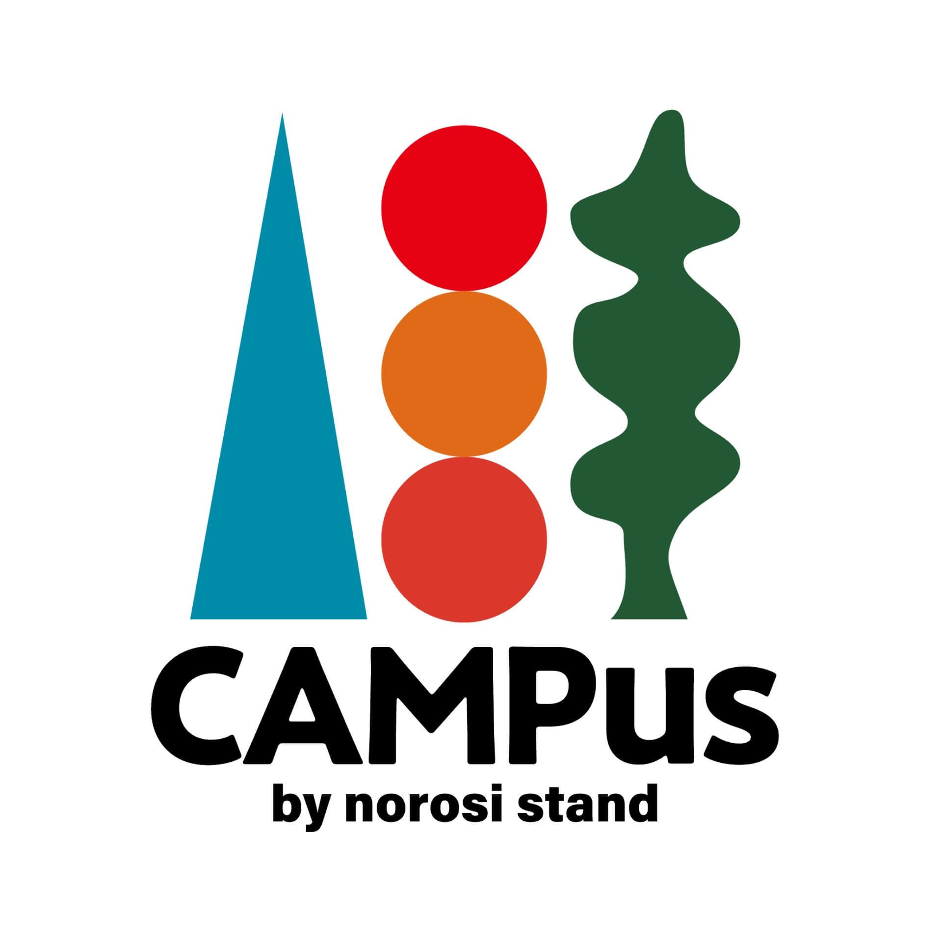 100組限定キャンプイベント<CAMPus>にキセルがライブアーティストとして登場!テントレンタルチケットも数量限定で販売中 ac200707_campus_lineup_01