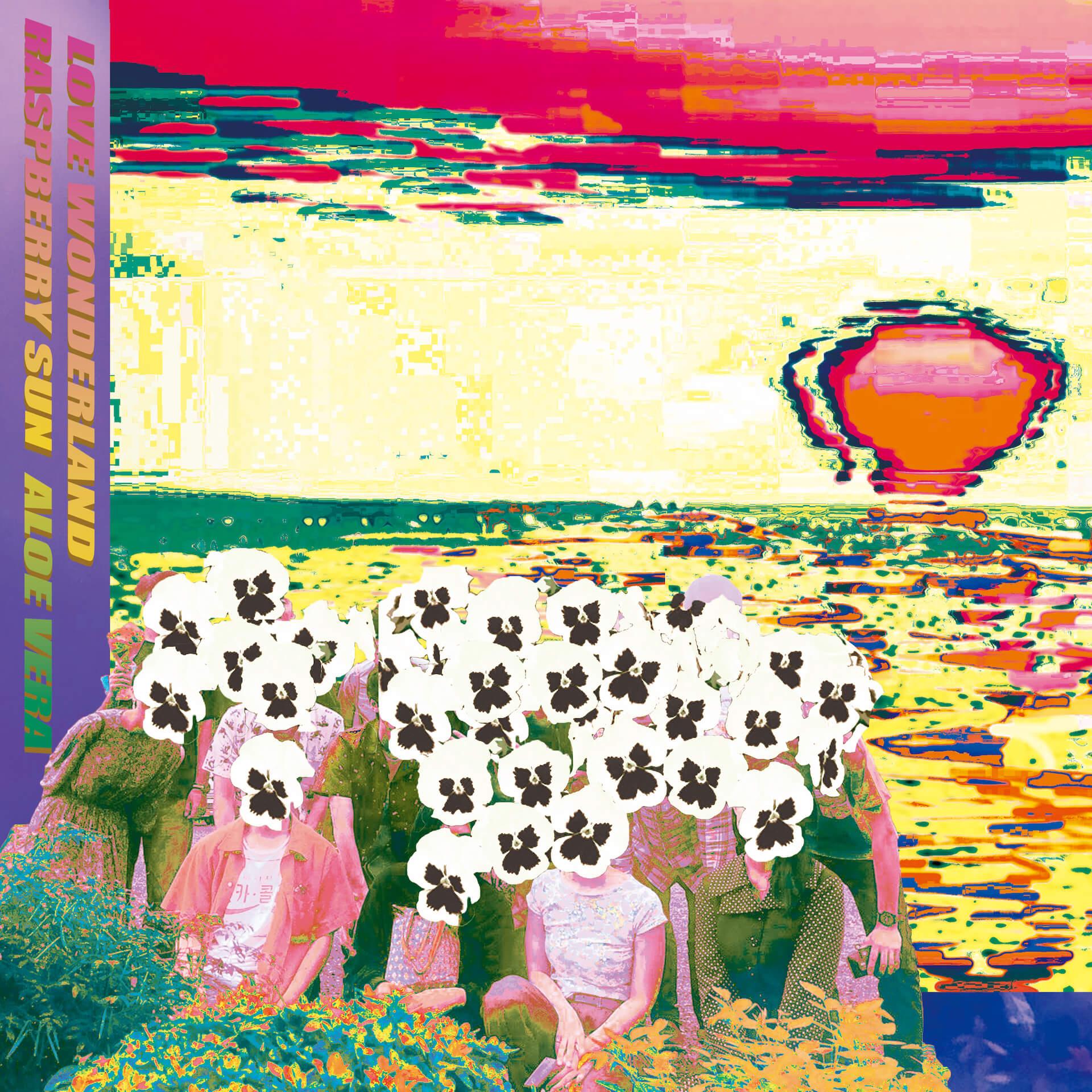 """京都発""""彼岸のラヴァーズ・ロック""""!ラブワンダーランドの1stアルバム『永い昼』が本日リリース music200707-lovewonderland-1"""