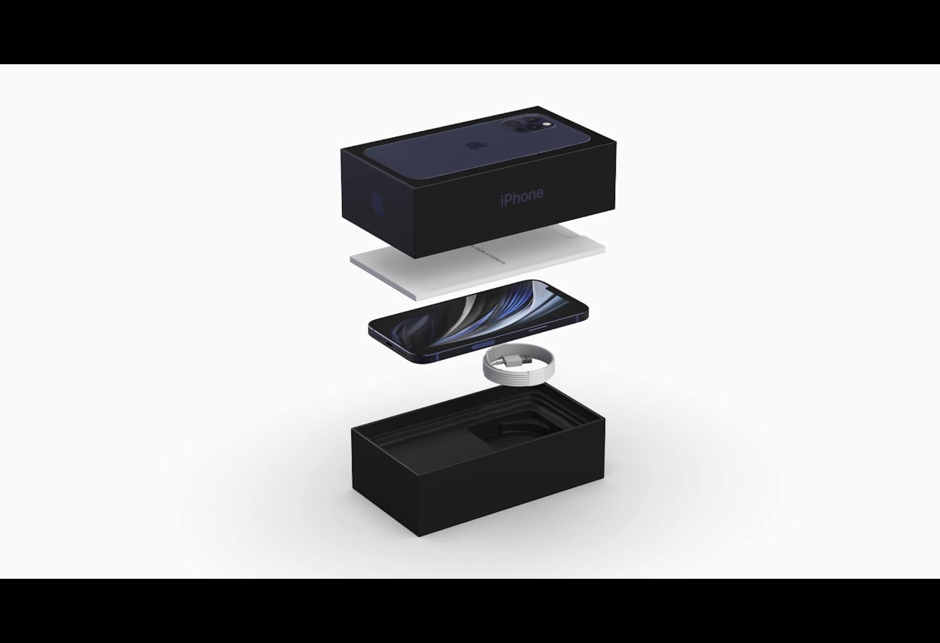 電源アダプタとEarPodsが同梱されないとうわさのiPhone 12、パッケージ内部のコンセプトイメージが公開 tech200708_iphone12_main