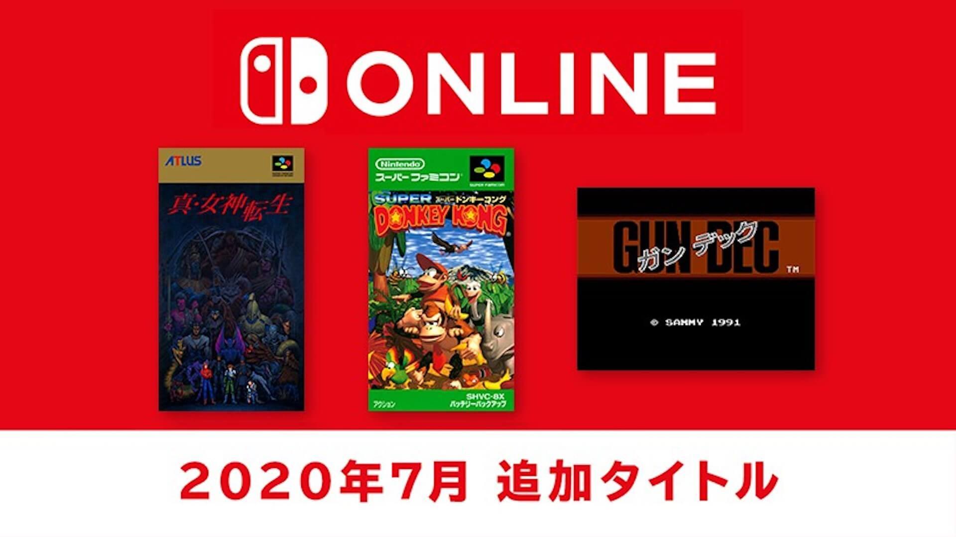 Nintendo Switch Onlineのスーファミ&ファミコンタイトルに『スーパードンキーコング』『真・女神転生』『ガンデック』の3タイトルが追加! tech200708_nintendoswitch_1