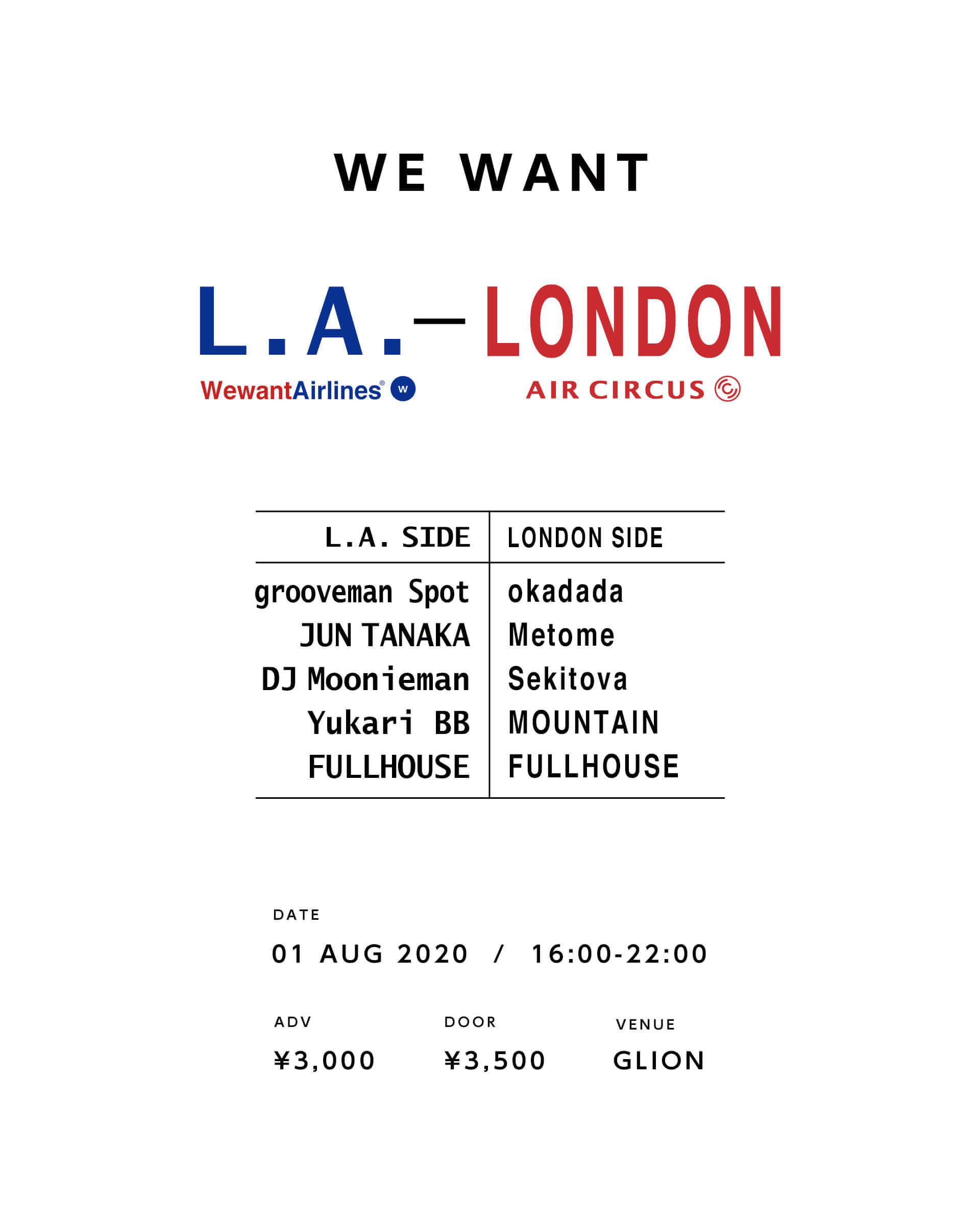 CIRCUSとWE WANTが屋外パーティー<WE WANT L.A - LONDON>を開催決定!okadada、Sekitova、Metomeら出演 music200708_wewant_-1920x2400