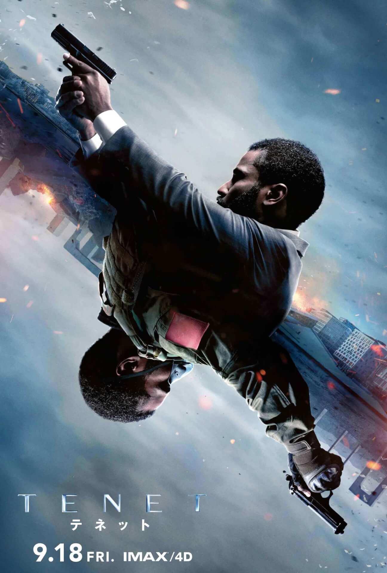 『TENET テネット』に先駆け『ダークナイト』IMAX&4D版が本日公開!謎のヒントにつながるビジュアルと15秒映像も解禁 film200710_tenet_2