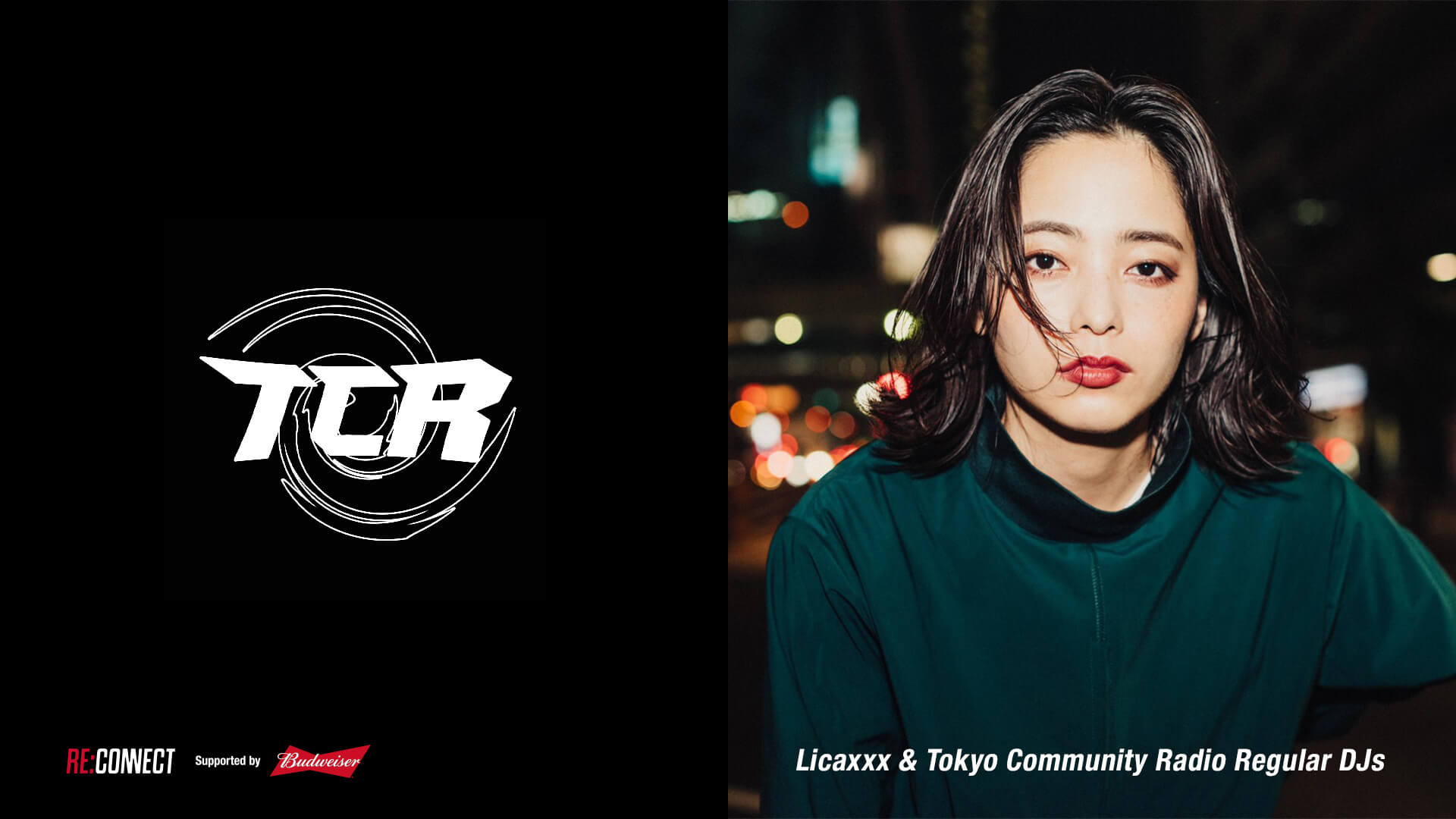 BIMのBLITZライブ配信&Tokyo Community Radioの DJ配信をバドワイザー「RE:CONNECT」が支援決定! music200709_reconnect_3