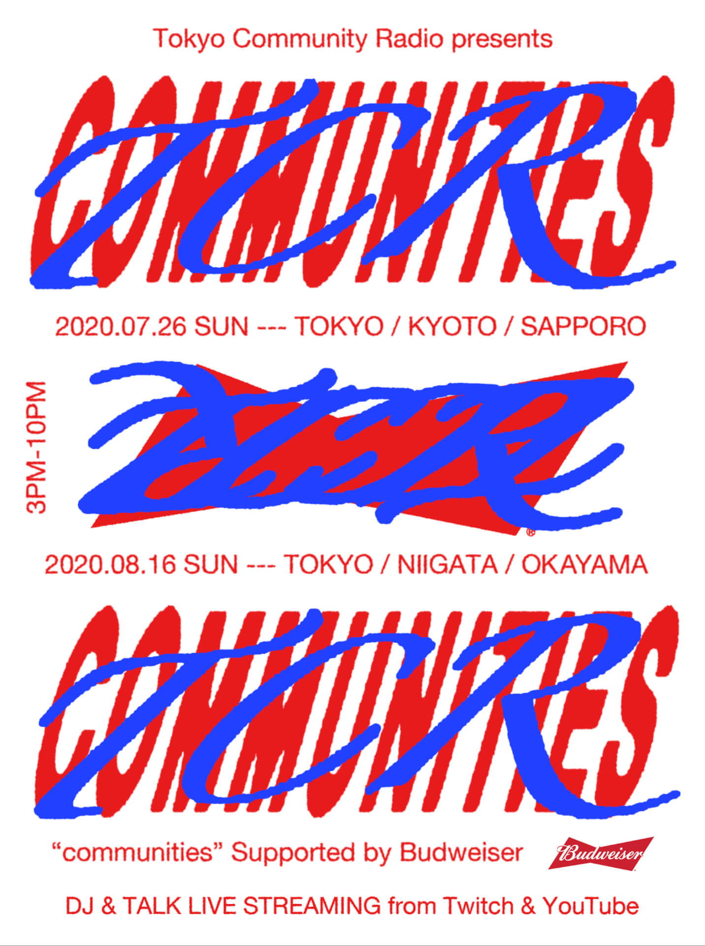 BIMのBLITZライブ配信&Tokyo Community Radioの DJ配信をバドワイザー「RE:CONNECT」が支援決定! music200709_reconnect_4