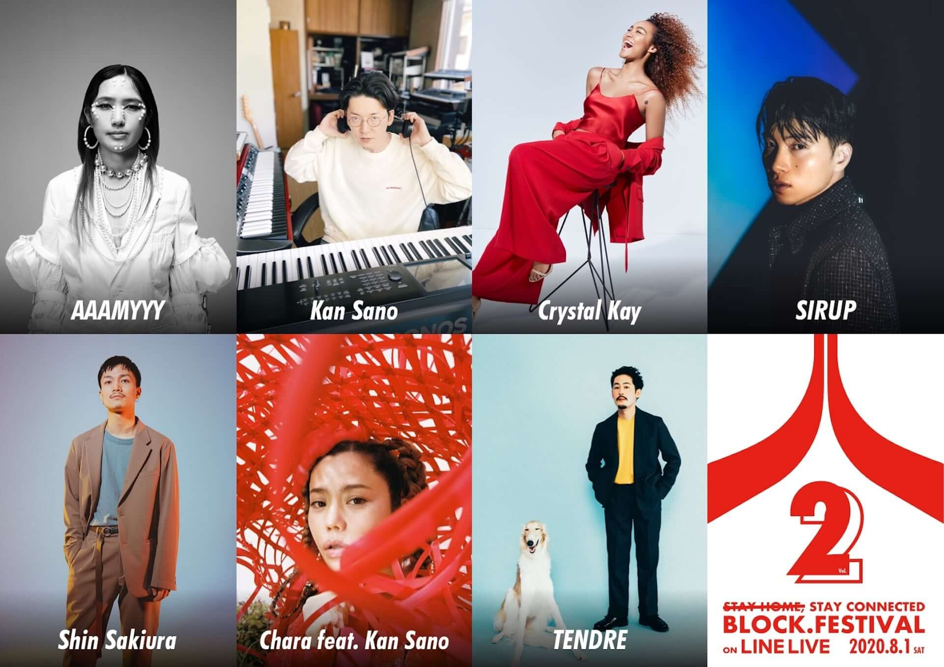 オンライン夏フェス<BLOCK.FESTIVAL>Vol.2の第1弾ラインナップが発表!Crystal Kay、Shin Sakiura、Chara、SIRUPら7組 music200709_block_fes_1-1920x1357