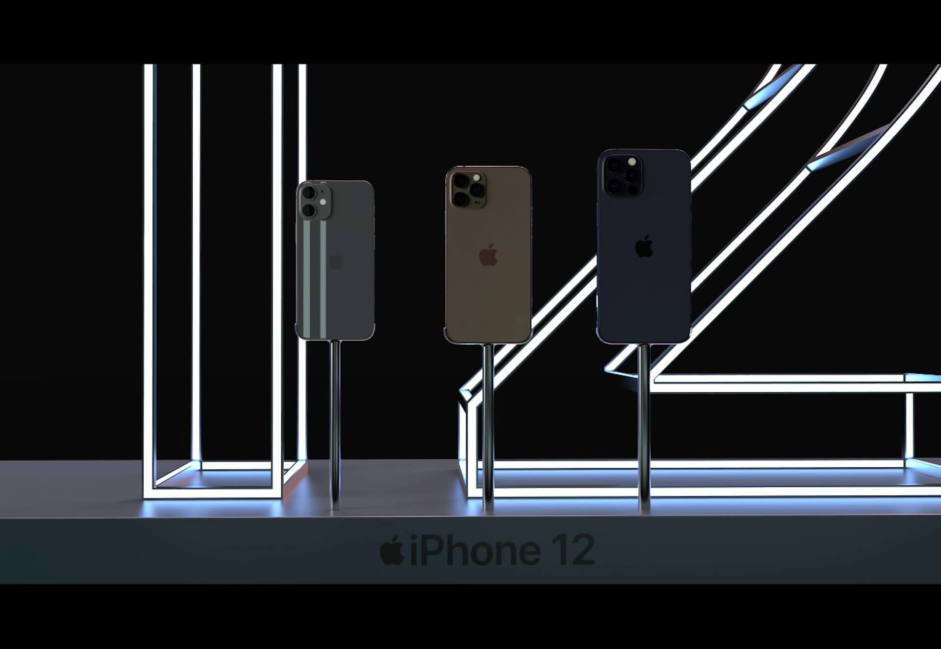 iPhone 12、ローエンドシリーズが4GB、Proシリーズが6GBのRAMを搭載か? tech200710_iphone12_main