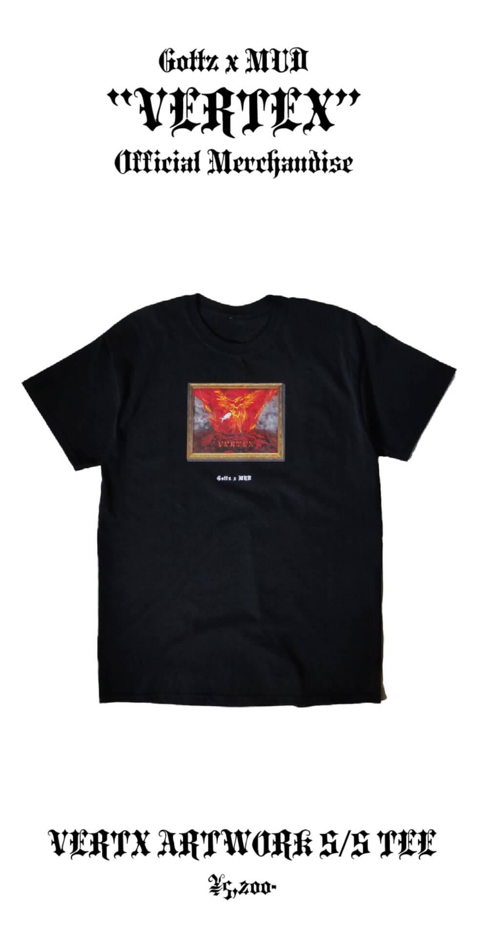 "KANDYTOWNのGottz & MUDによる1stアルバム『VERTEX』がリリース|配信ライブ開催&""Adrenalin""も解禁 music200710_gottz_mud_1"