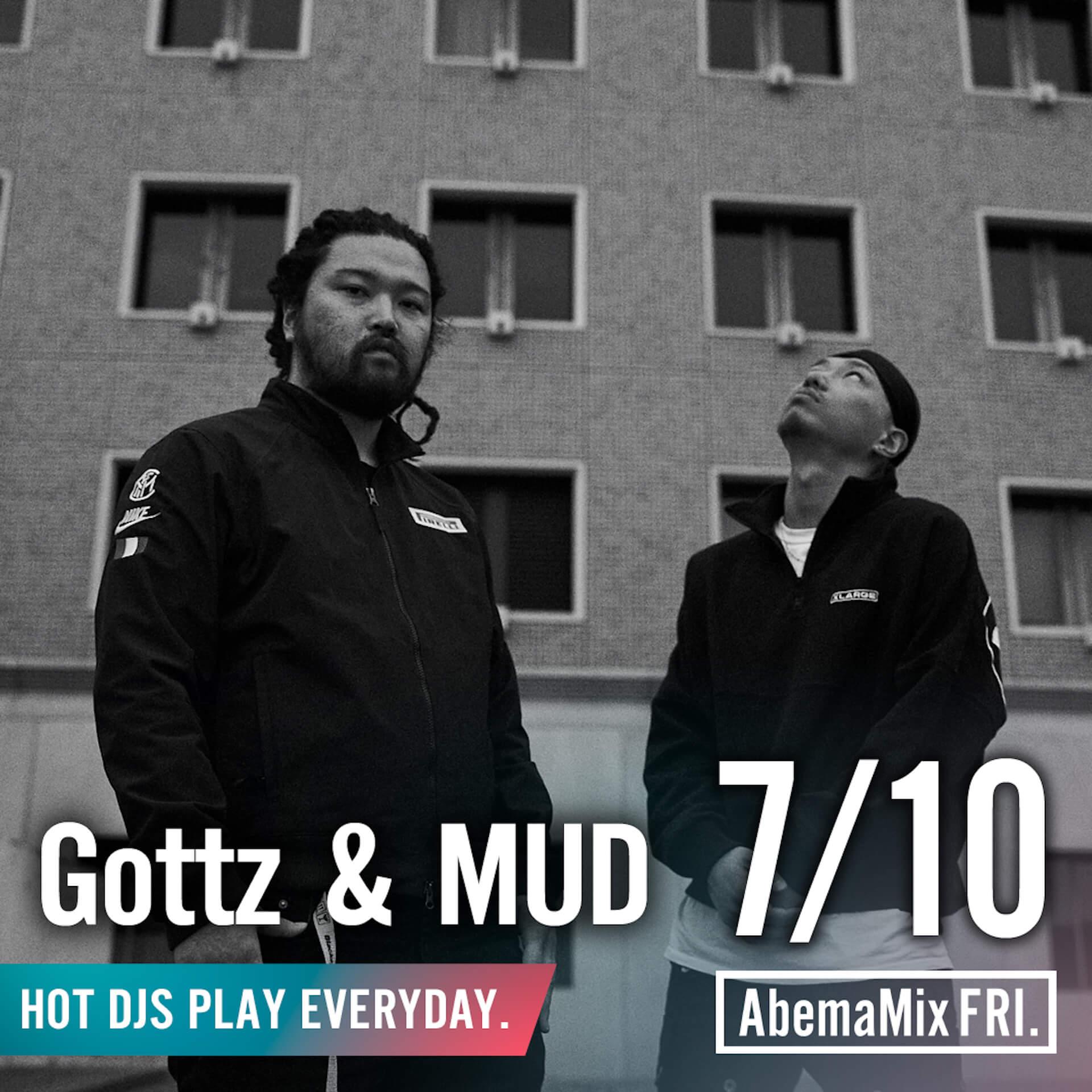 "KANDYTOWNのGottz & MUDによる1stアルバム『VERTEX』がリリース|配信ライブ開催&""Adrenalin""も解禁 music200710_gottz_mud_3"