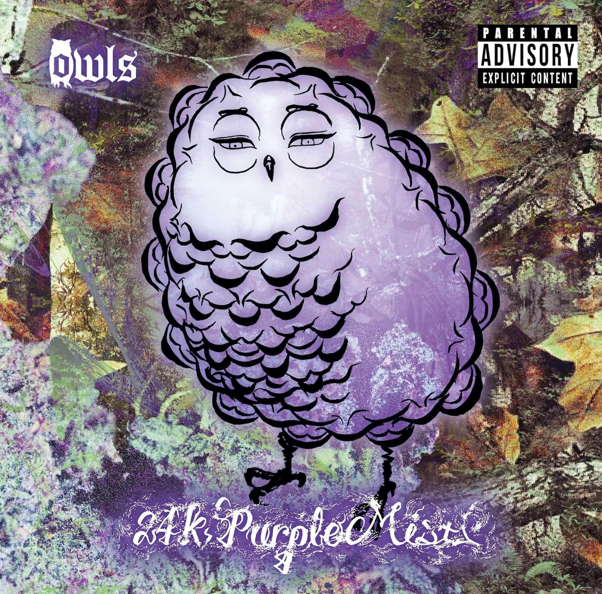 "owlsが2ndアルバム『24K Purple Mist』をリリース!DOGMAをフィーチャーした収録曲""4:20""のMVティーザーも公開 music200710_owls_1-1920x1896"