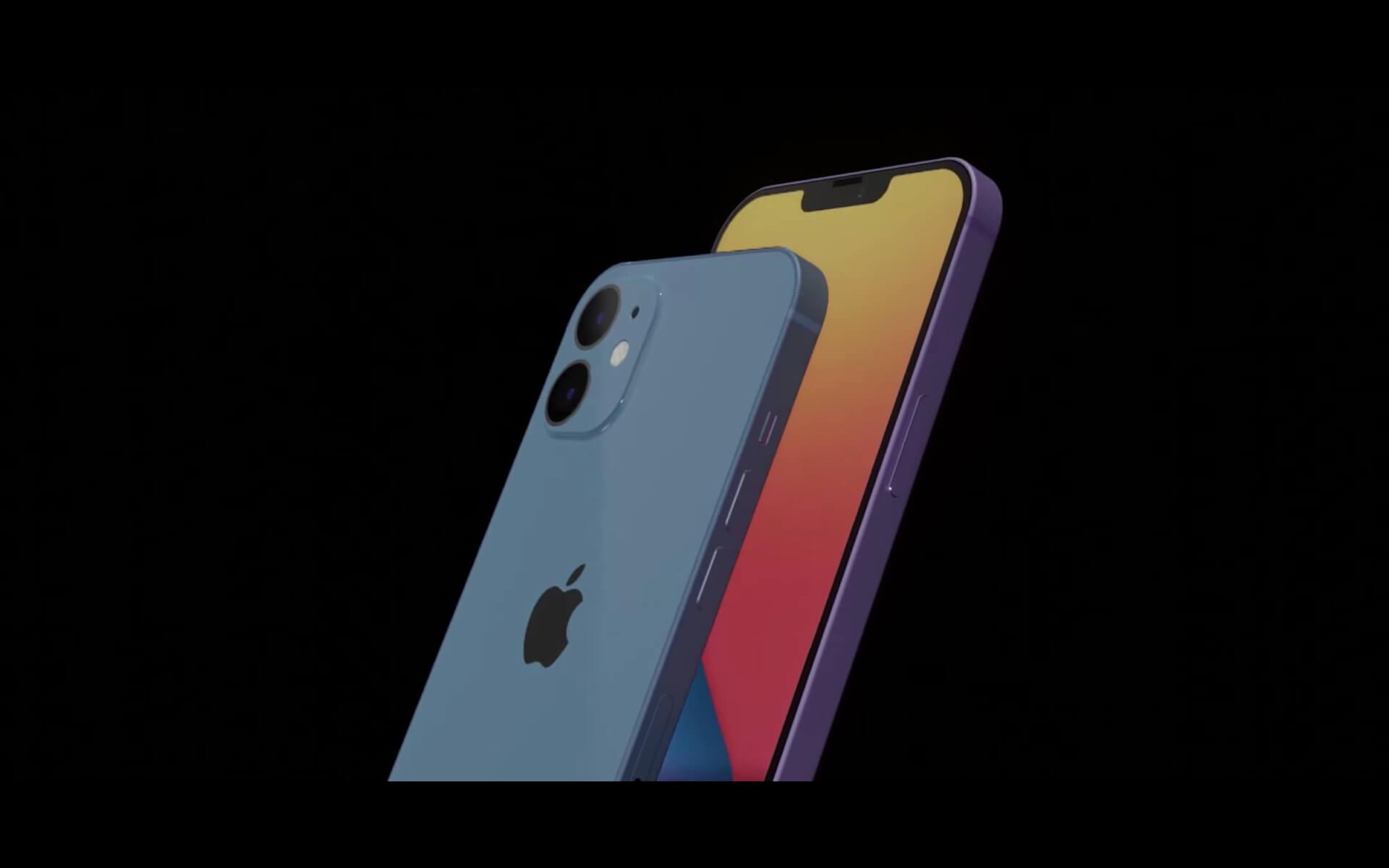 iPhone 12&12 Maxはこんな性能に?これまでの情報をまとめたコンセプト映像が公開 tech200713_iphone12_1