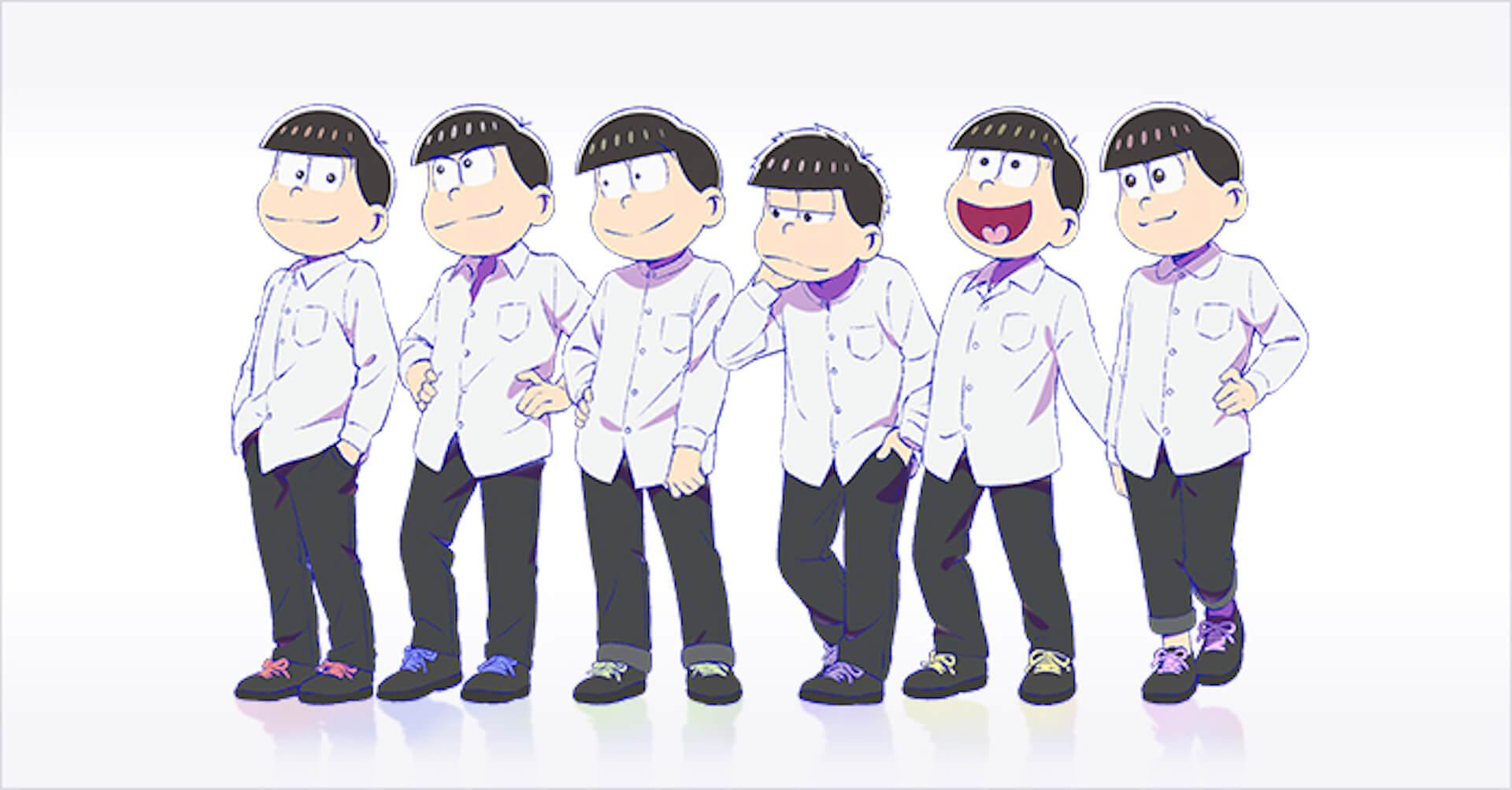 第3期放送決定のアニメ『おそ松さん』の6つ子がファンクラブを開設!?6つ子からユニークなコメントも到着 art200713_osomatsusan_2